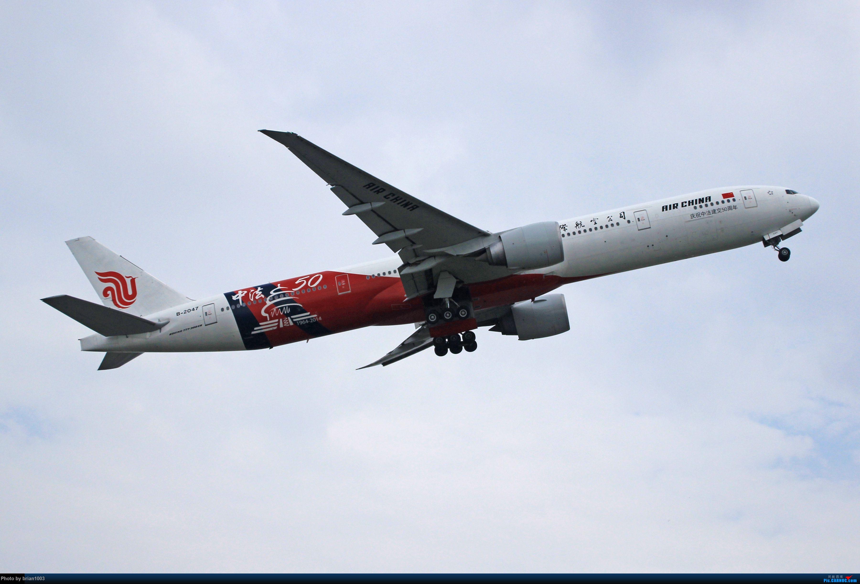 Re:[原创]WUH天河机场拍机之六月还有啥(X7家744F、天津大韩港龙333、巴基斯坦772、B6419、ER-BBJ 74F、某菊塞斯纳、俄航国航77W) BOEING 777-300ER B-2047 中国武汉天河国际机场