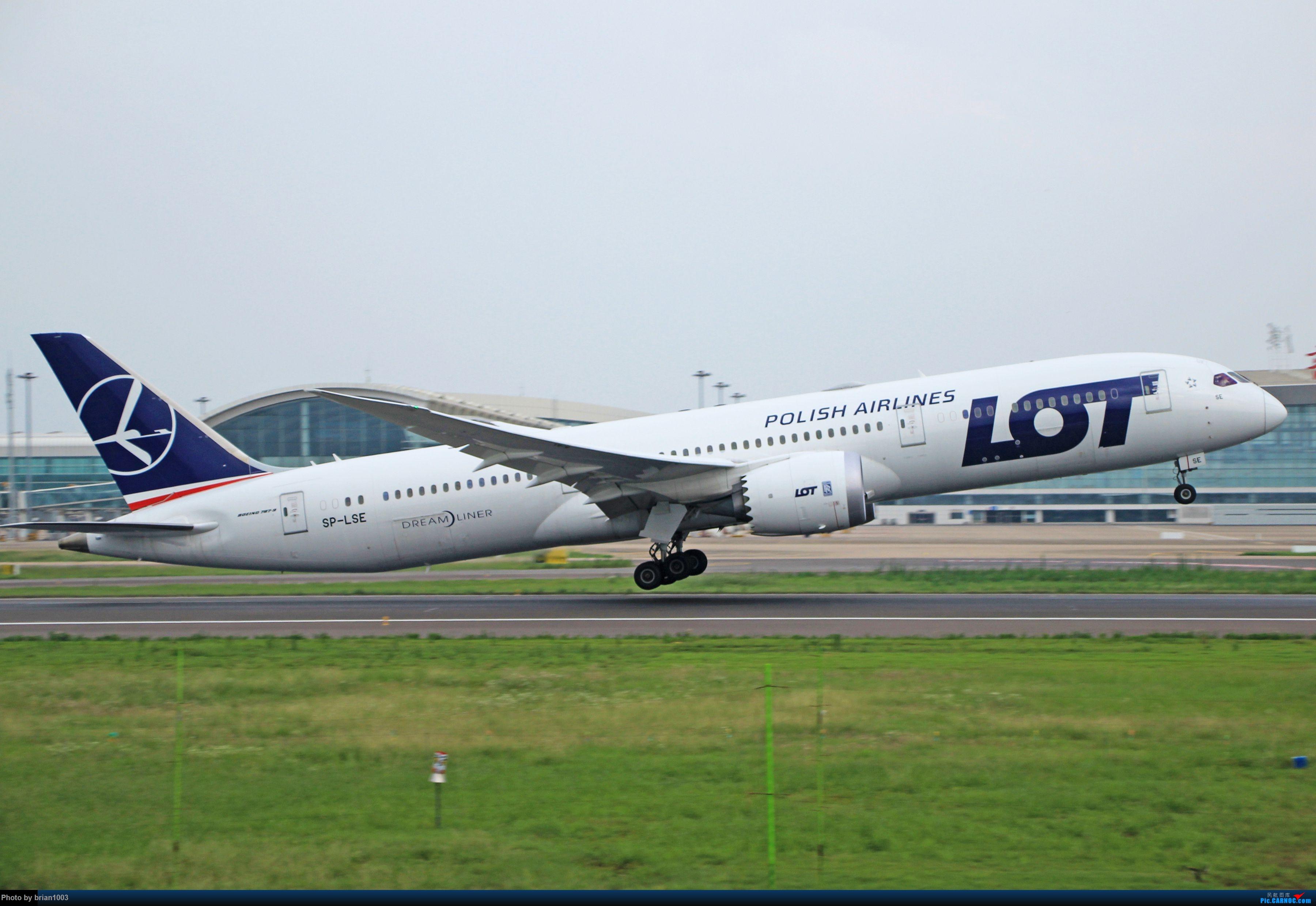 Re:[原创]WUH天河机场拍机之六月还有啥(X7家744F、天津大韩港龙333、巴基斯坦772、B6419、ER-BBJ 74F、某菊塞斯纳、俄航国航77W) BOEING 787-9 SP-LSE 中国武汉天河国际机场