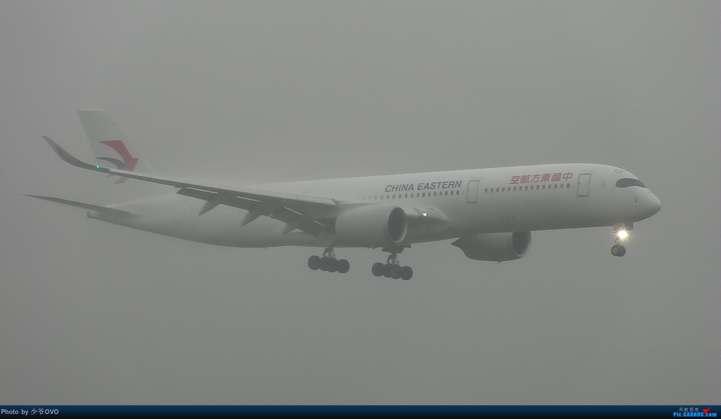 Re:[原创]重庆江北机场拍机,阿特拉斯航空748F AIRBUS A350-900 B-305X 中国重庆江北国际机场
