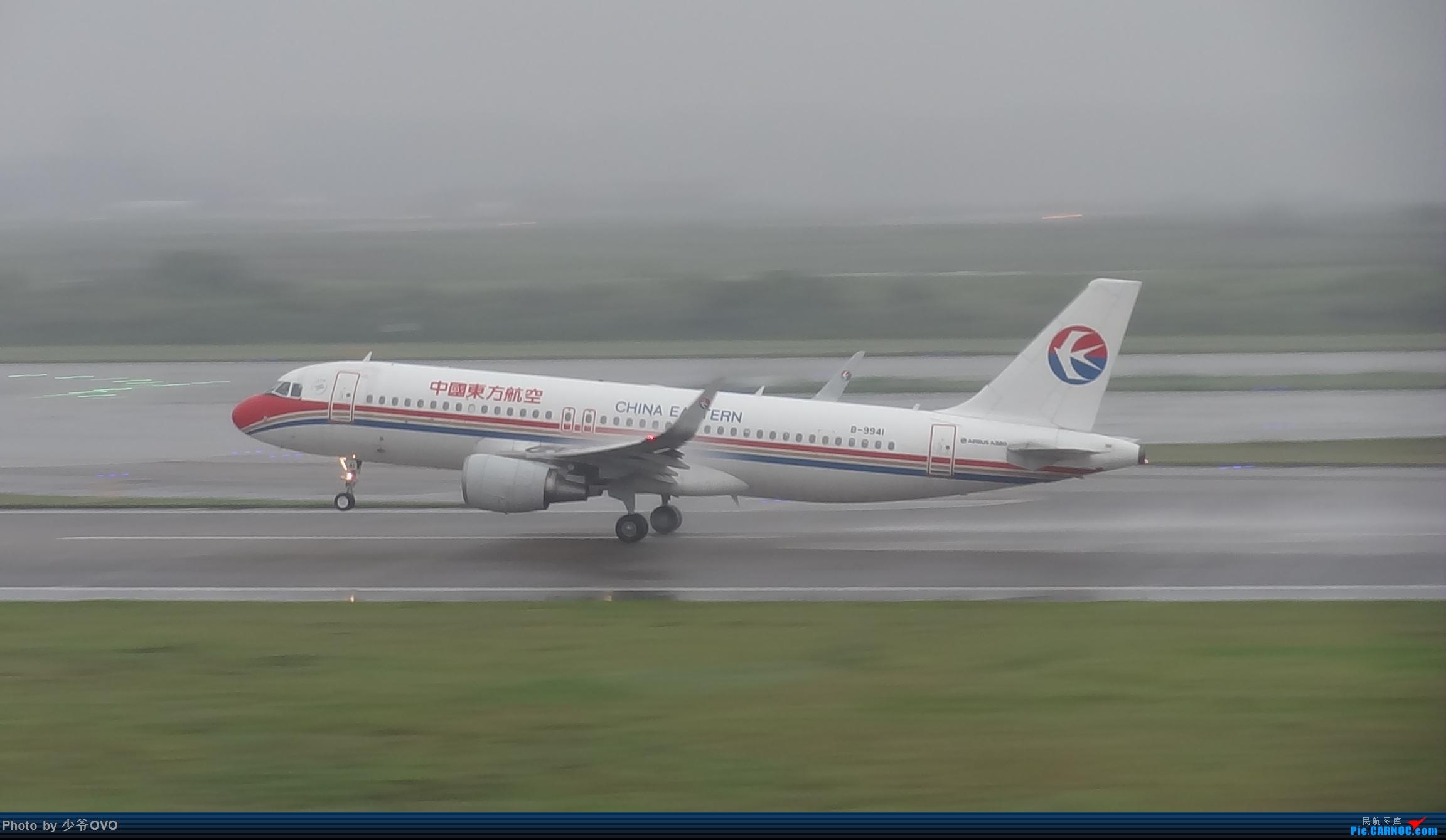 [原创]CKG重庆江北机场拍机 ,中法建交50周年 AIRBUS A320-200 B-9941 中国重庆江北国际机场