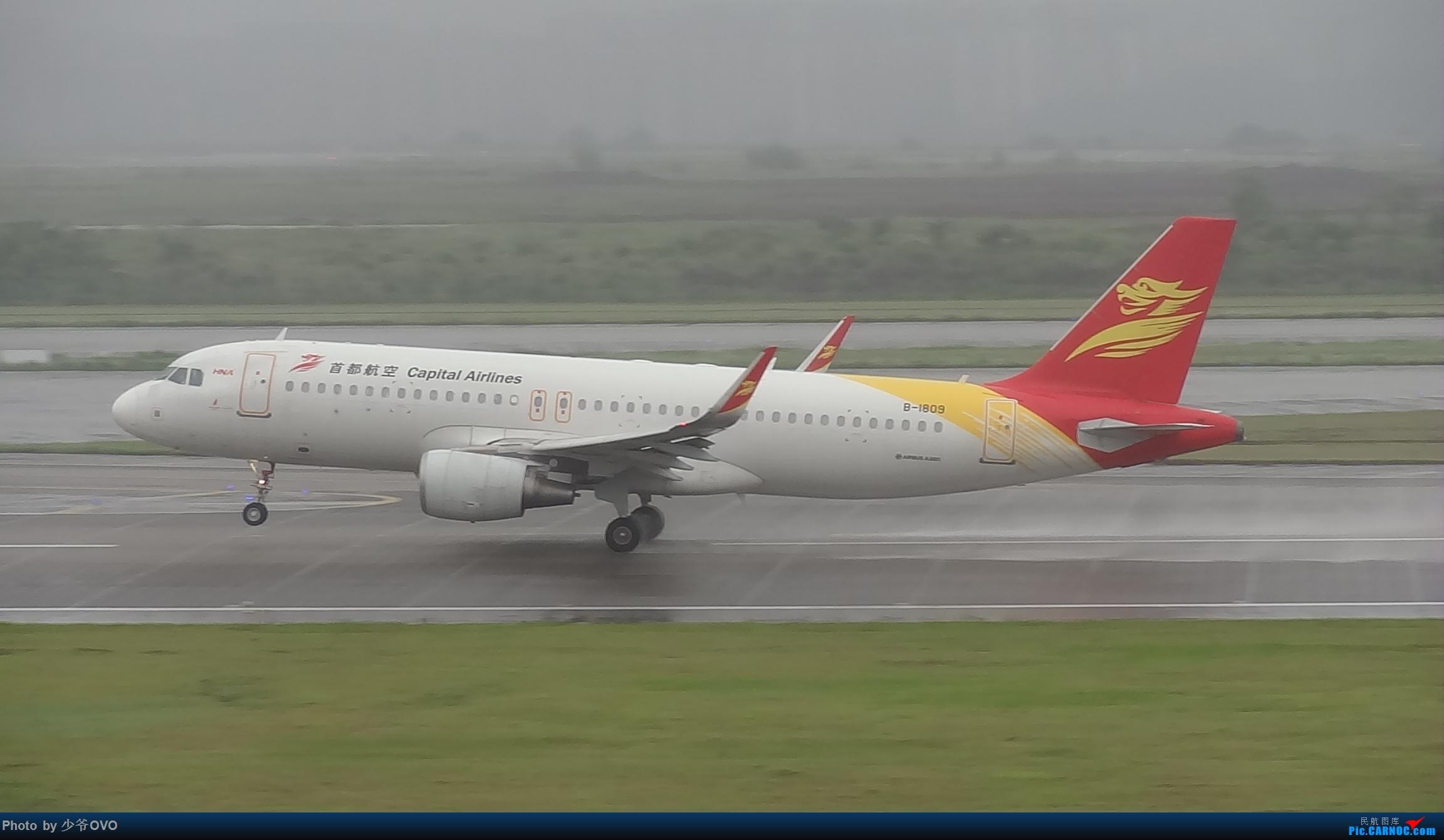Re:[原创]CKG重庆江北机场拍机 ,中法建交50周年 AIRBUS A320-200 B-1809 中国重庆江北国际机场