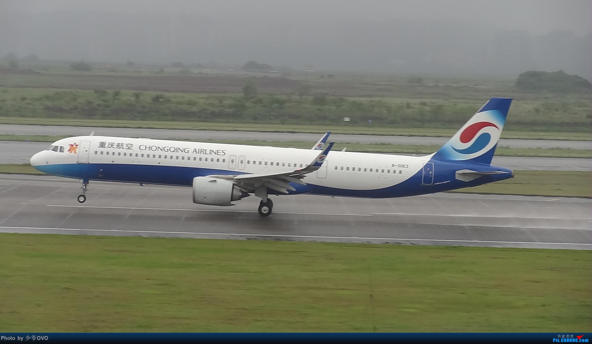 Re:[原创]CKG重庆江北机场拍机 ,中法建交50周年 AIRBUS A321 NEO ACF B-30E3 中国重庆江北国际机场