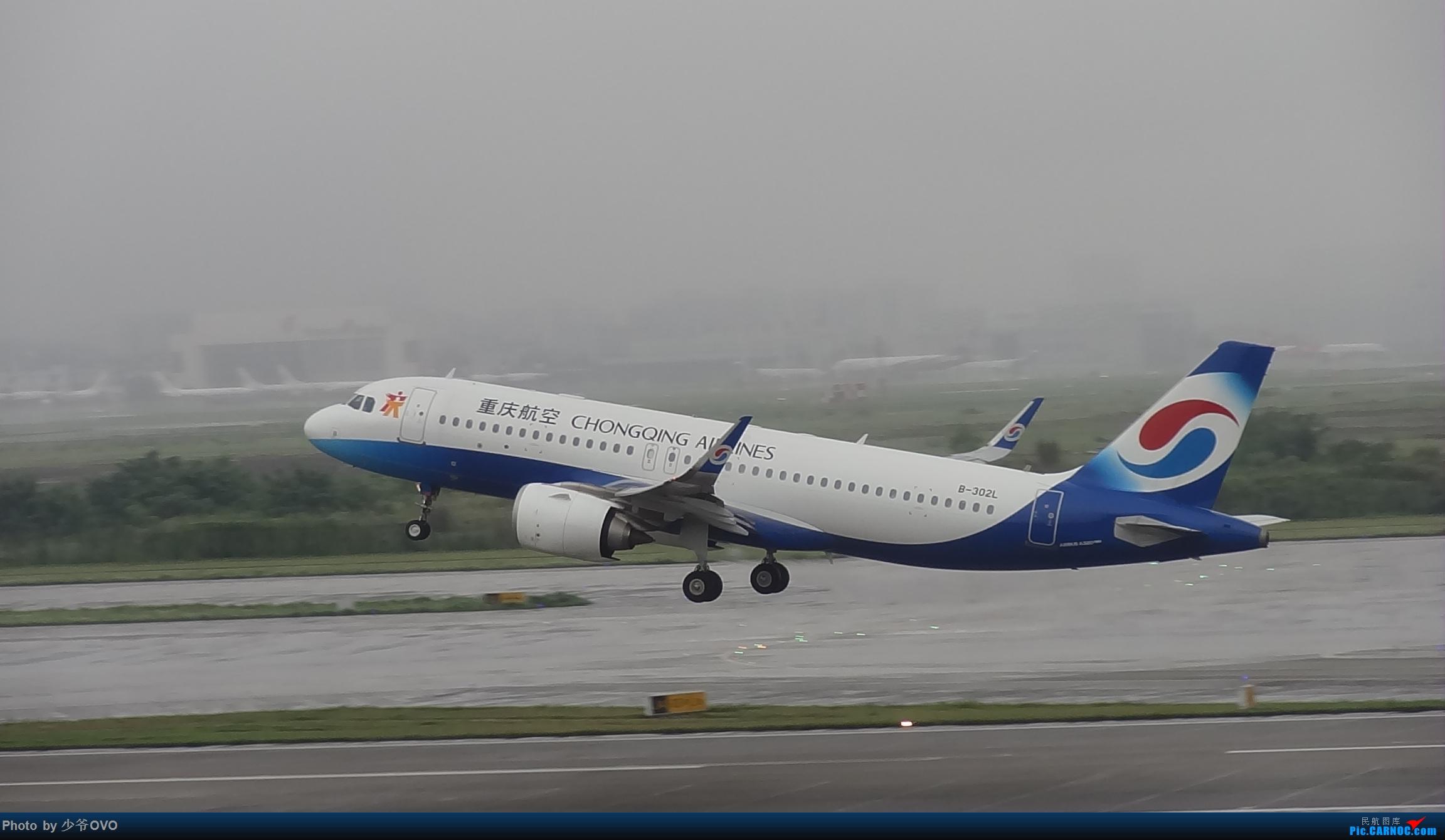 Re:[原创]CKG重庆江北机场拍机 ,中法建交50周年 AIRBUS A320NEO B-302L 中国重庆江北国际机场