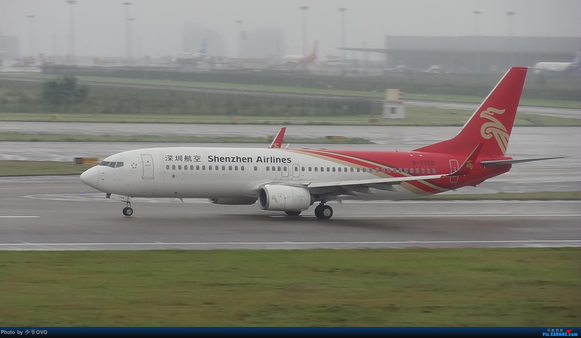 Re:[原创]CKG重庆江北机场拍机 ,中法建交50周年 BOEING 737-800 B-7750 中国重庆江北国际机场