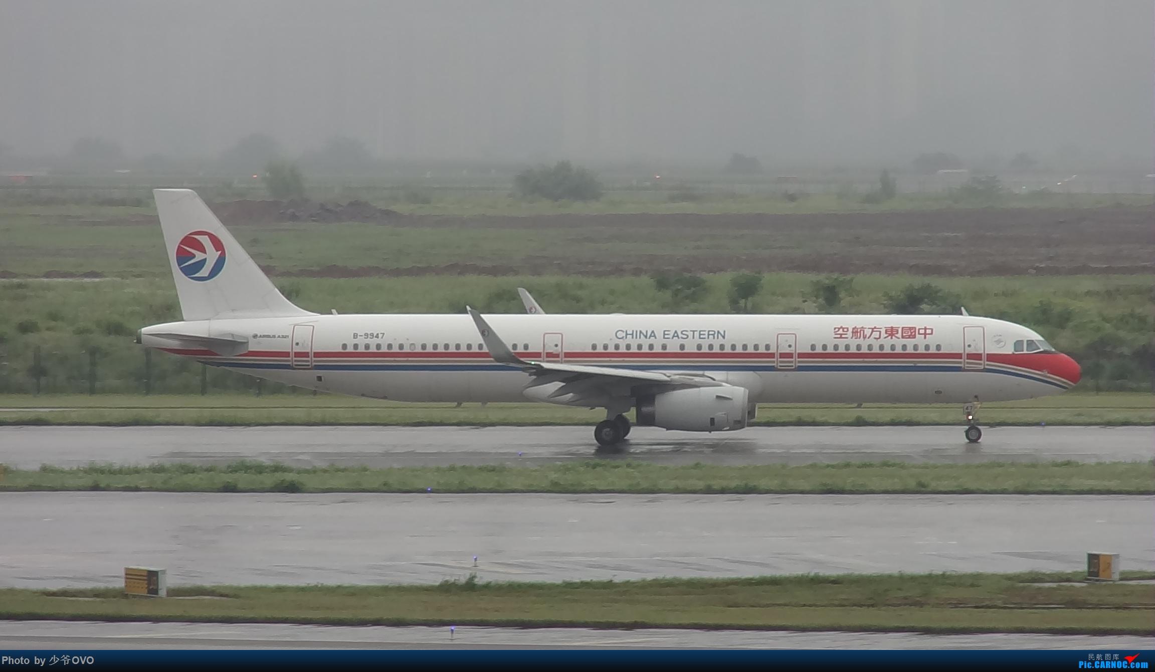 Re:[原创]CKG重庆江北机场拍机 ,中法建交50周年 AIRBUS A321-200 B-9947 中国重庆江北国际机场