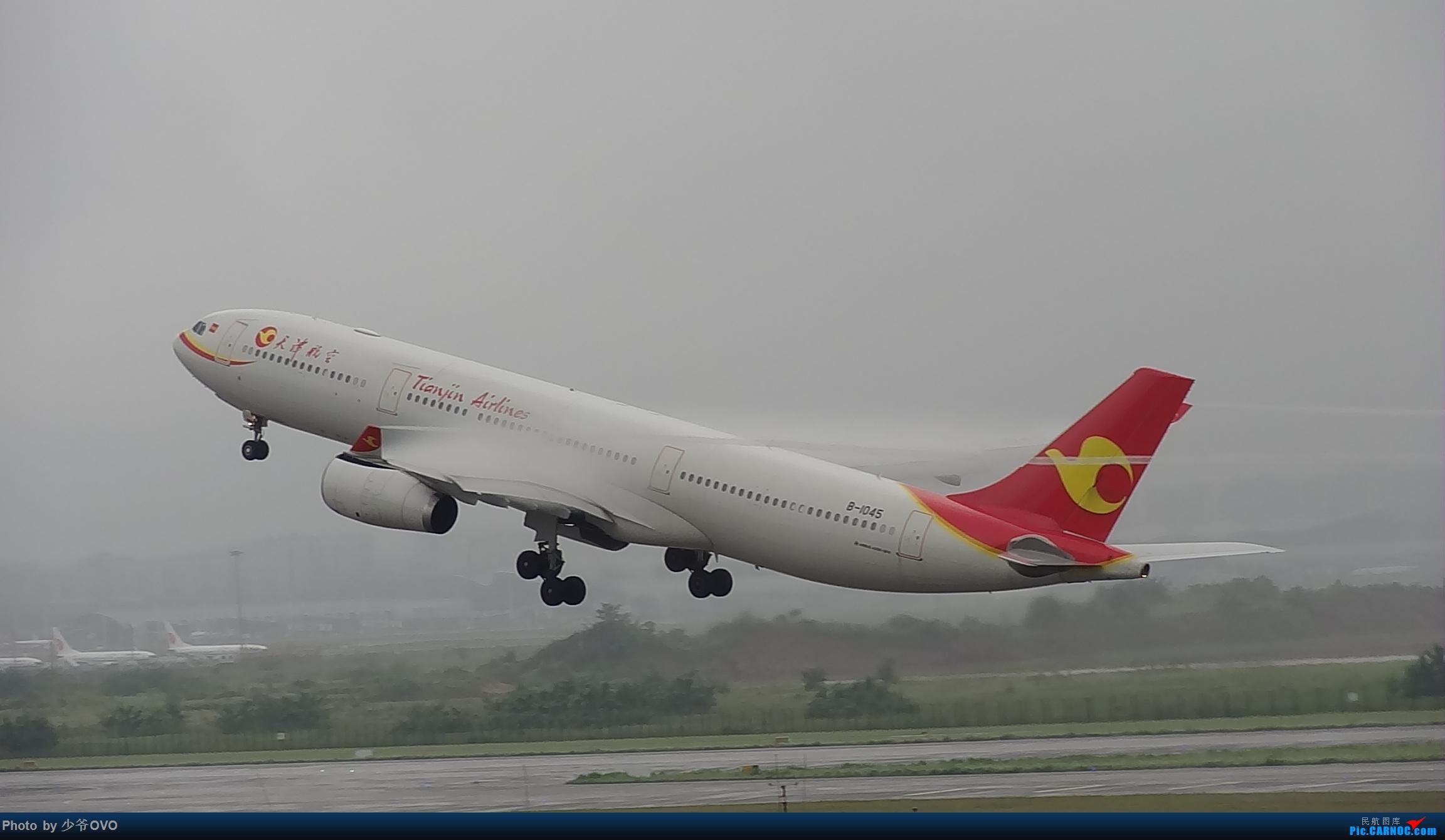 Re:[原创]CKG重庆江北机场拍机 ,中法建交50周年 AIRBUS A330-300 B-1045 中国重庆江北国际机场