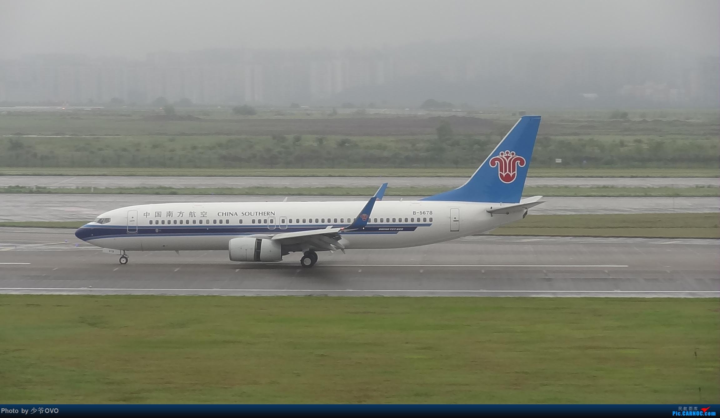 Re:[原创]CKG重庆江北机场拍机 ,中法建交50周年 BOEING 737-800 B-5678 中国重庆江北国际机场