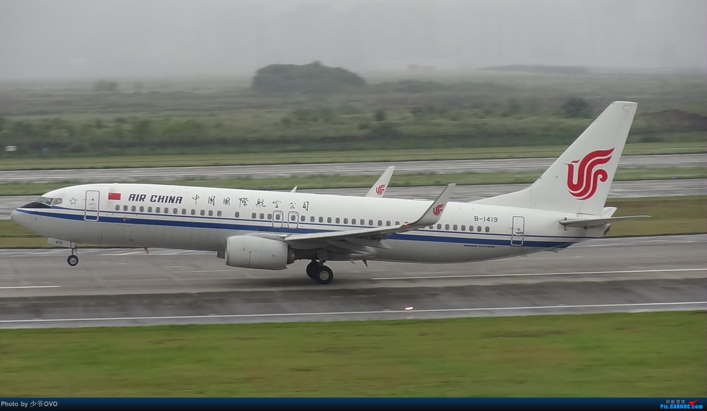 Re:[原创]CKG重庆江北机场拍机 ,中法建交50周年 BOEING 737-800 B-1419 中国重庆江北国际机场