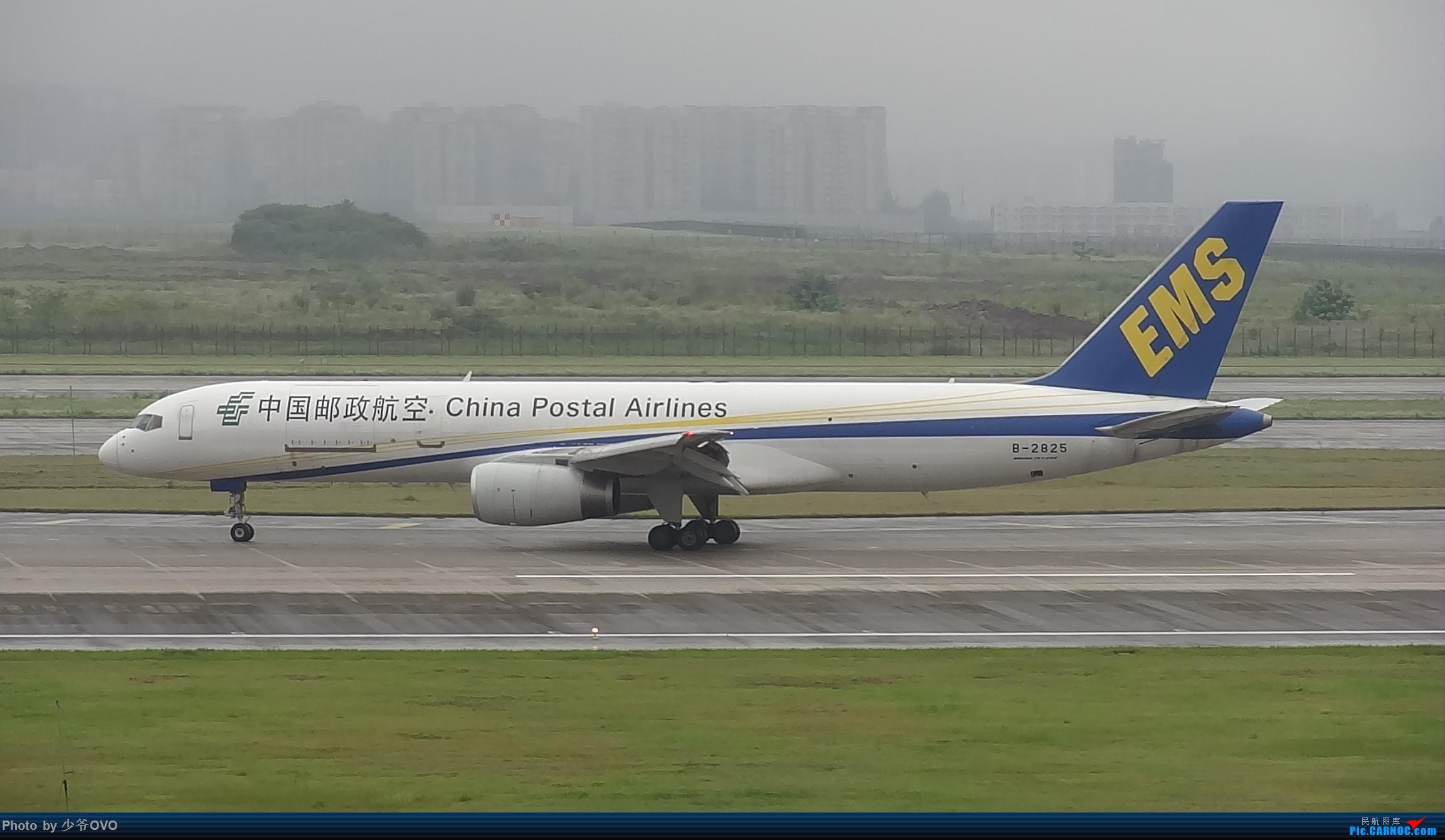 Re:[原创]CKG重庆江北机场拍机 ,中法建交50周年 BOEING 757-200 B-2825 中国重庆江北国际机场