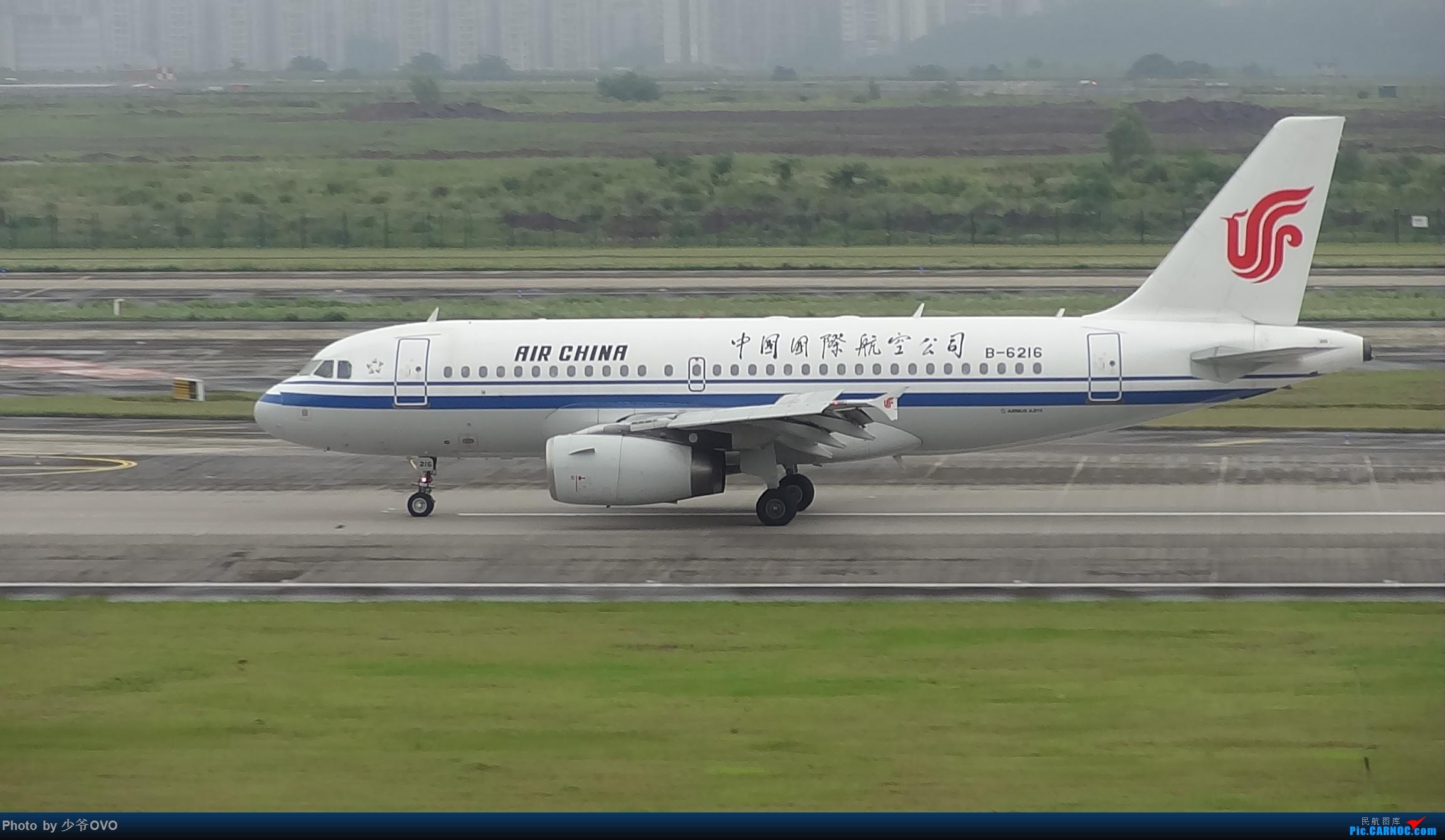Re:[原创]CKG重庆江北机场拍机 ,中法建交50周年 AIRBUS A319-100 B-6216 中国重庆江北国际机场