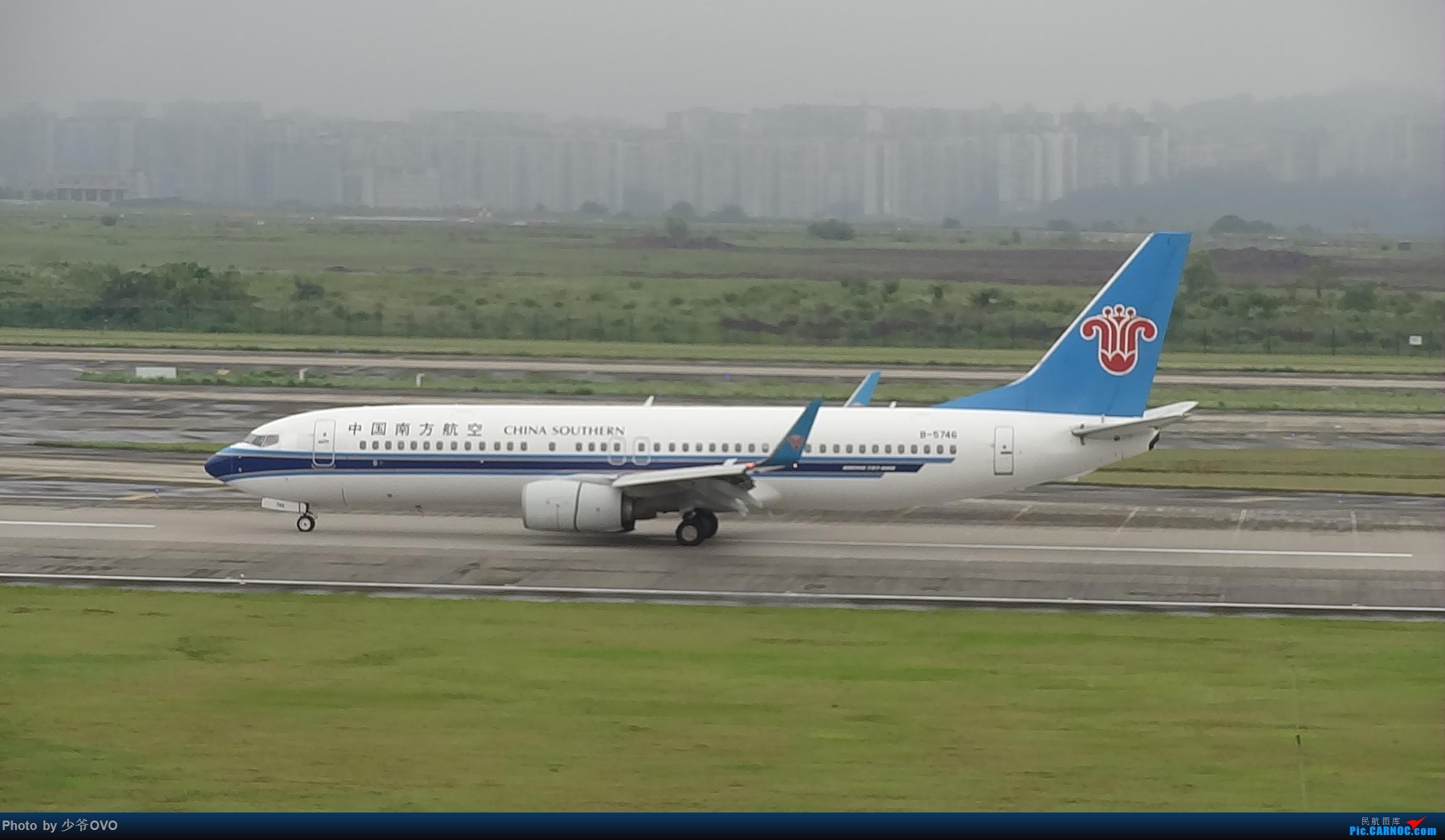 Re:[原创]CKG重庆江北机场拍机 ,中法建交50周年 BOEING 737-800 B-5746 中国重庆江北国际机场
