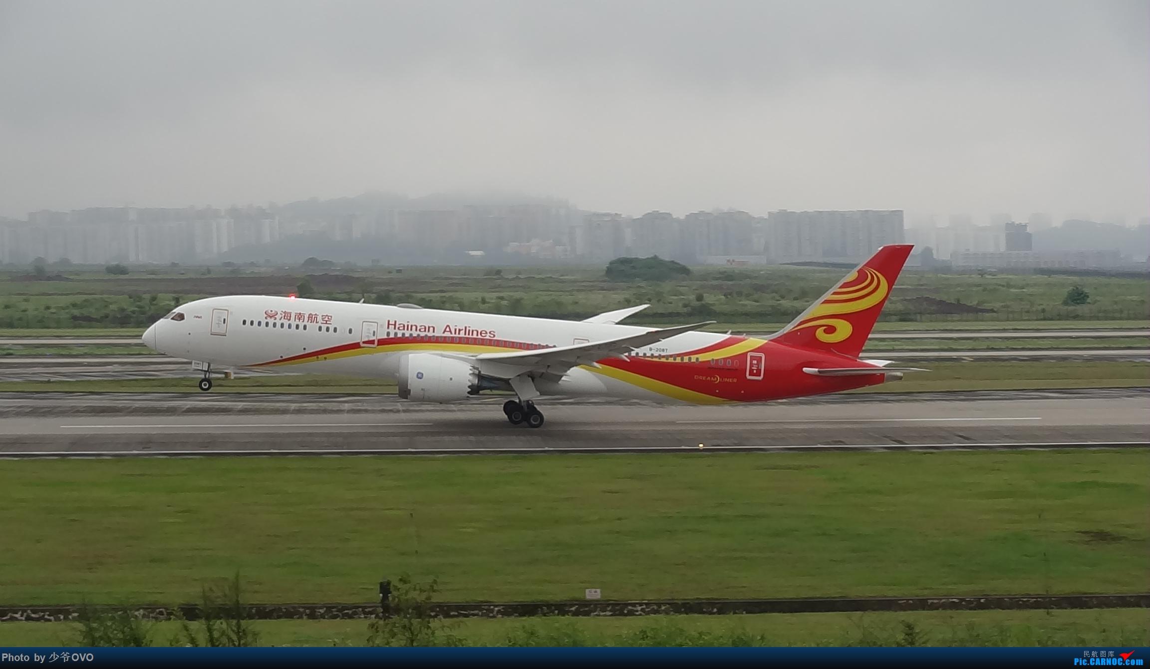 Re:[原创]CKG重庆江北机场拍机 ,中法建交50周年 BOEING 787-9 B-208T 中国重庆江北国际机场