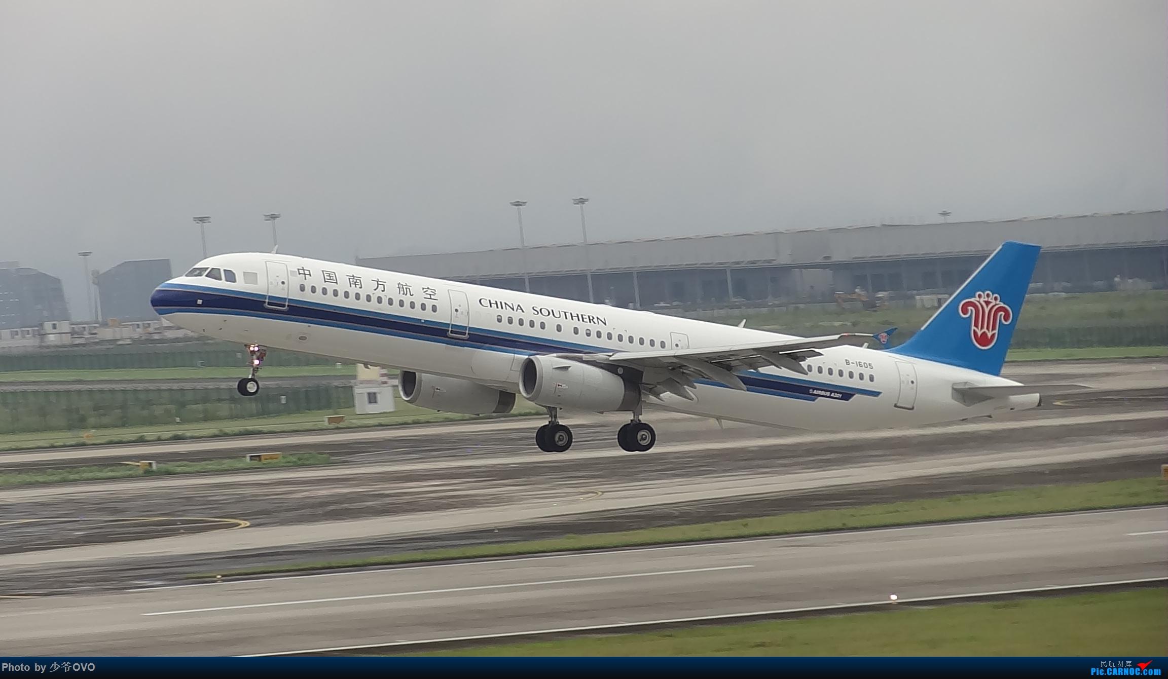 Re:[原创]CKG重庆江北机场拍机 ,中法建交50周年 AIRBUS A321-200 B-1605 中国重庆江北国际机场