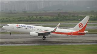 Re:CKG重慶江北機場拍機 ,中法建交50周年