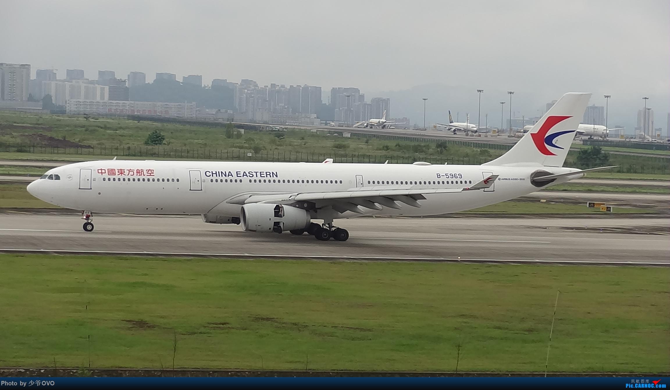 Re:[原创]CKG重庆江北机场拍机 ,中法建交50周年 AIRBUS A330-300 B-5969 中国重庆江北国际机场