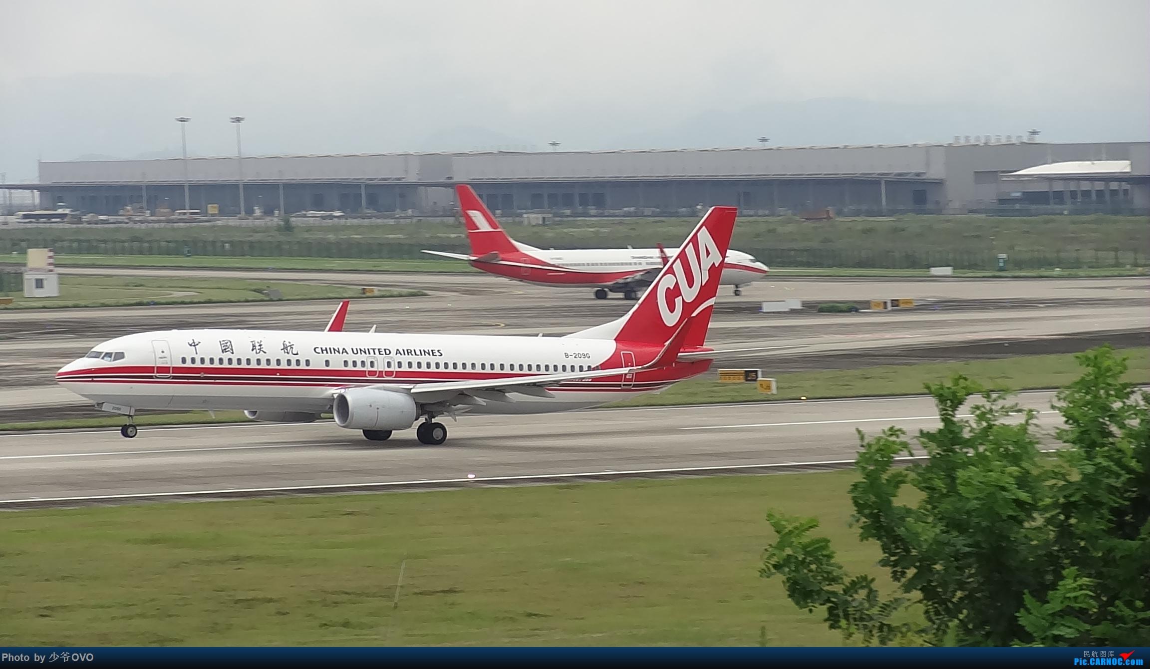 Re:[原创]CKG重庆江北机场拍机 ,中法建交50周年 BOEING 737-800 B-209G 中国重庆江北国际机场
