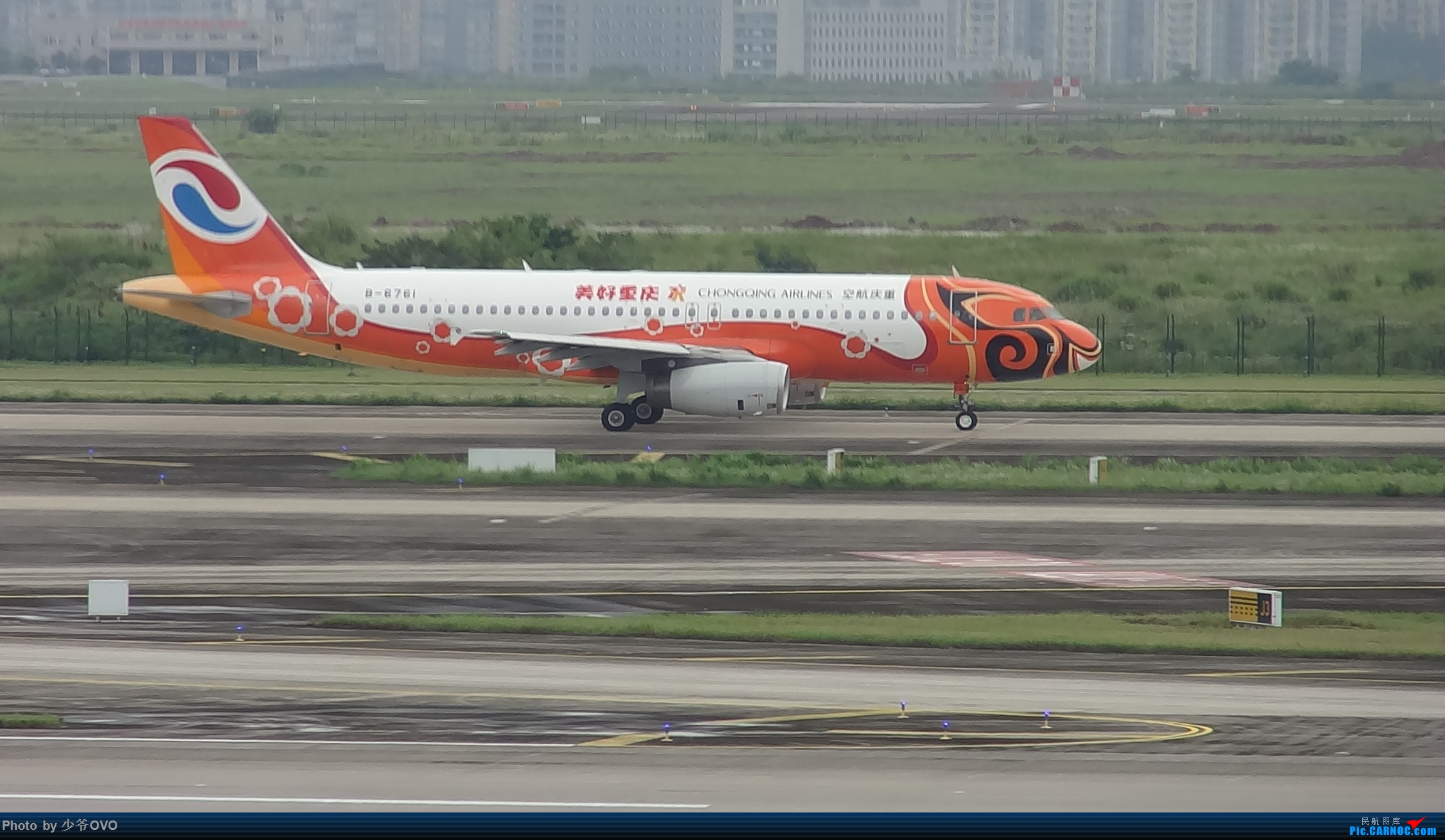 Re:[原创]CKG重庆江北机场拍机 ,中法建交50周年 AIRBUS A320-200 B-6761 中国重庆江北国际机场