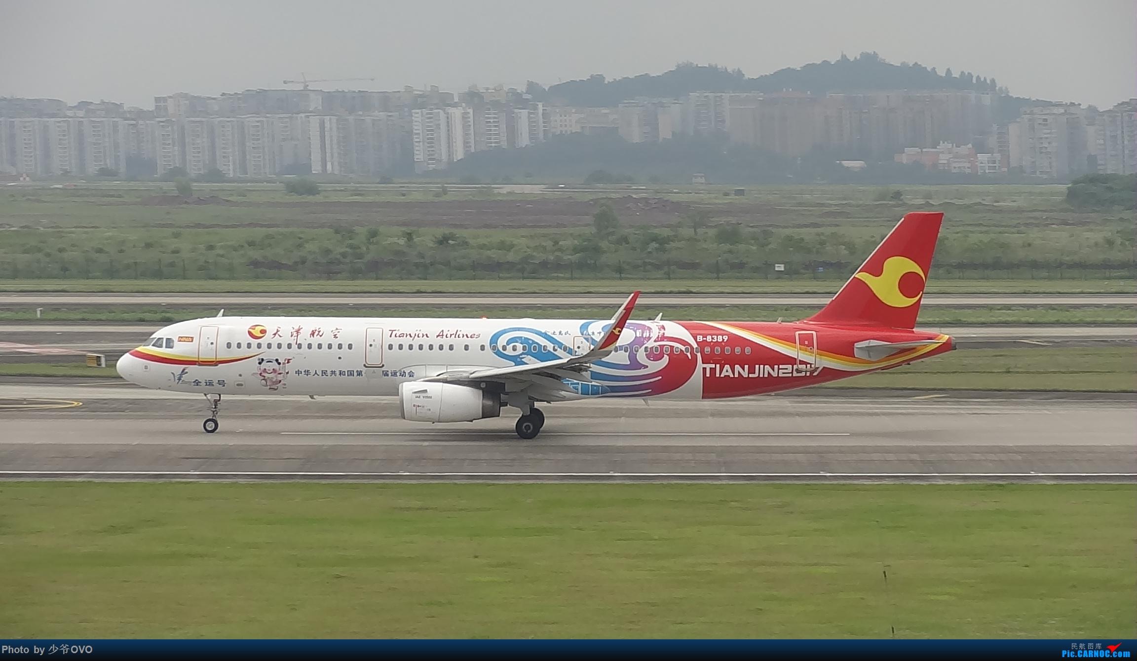 Re:[原创]CKG重庆江北机场拍机 ,中法建交50周年 AIRBUS A321-200 B-8389 中国重庆江北国际机场