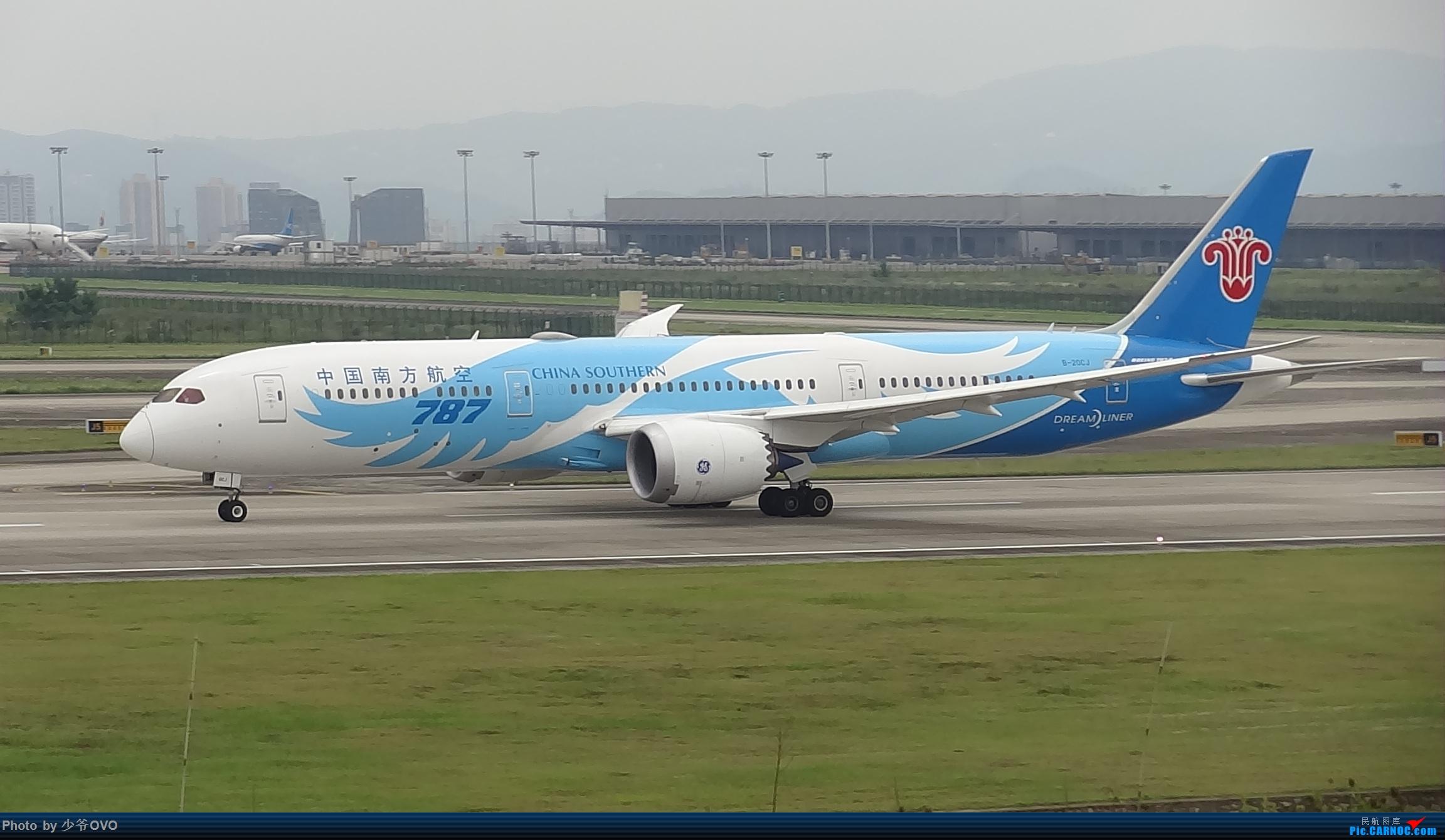 Re:[原创]CKG重庆江北机场拍机 ,中法建交50周年 BOEING 787-9 B-20CJ 中国重庆江北国际机场