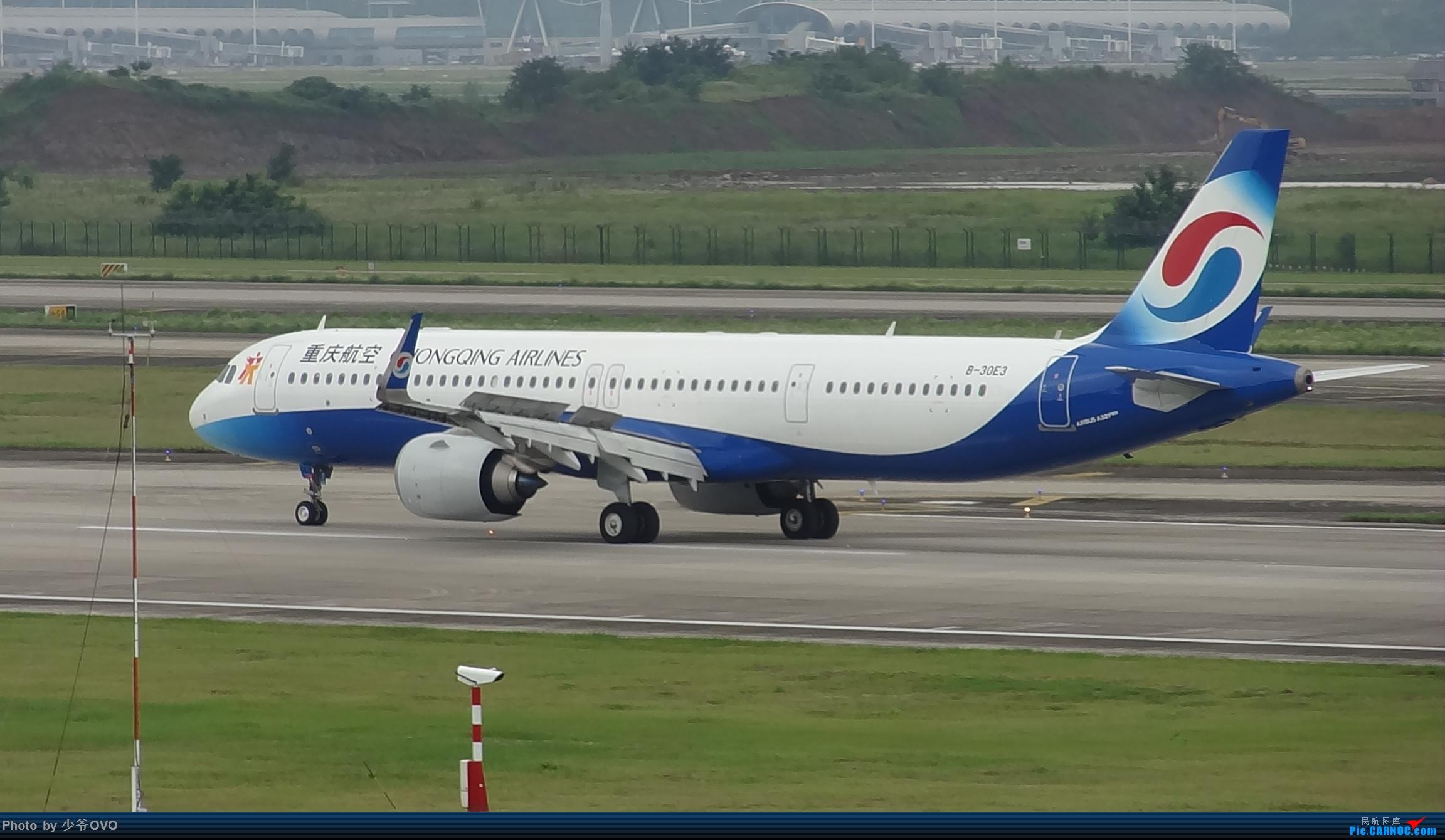 Re:[原创]CKG重庆江北机场拍机 ,中法建交50周年 AIRBUS A321NEOACF B-30E3 中国重庆江北国际机场