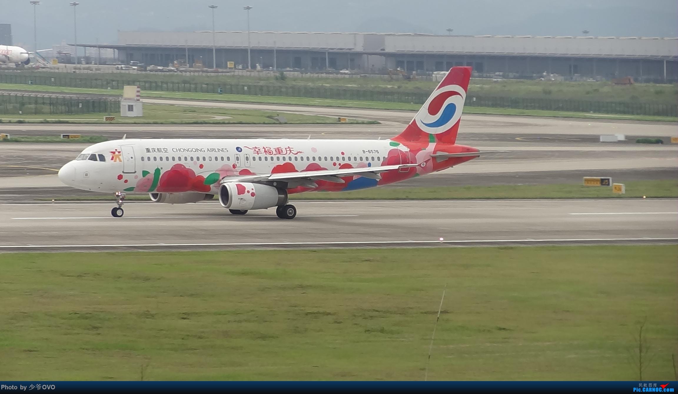 Re:[原创]CKG重庆江北机场拍机 ,中法建交50周年 AIRBUS A320-200 B-6576 中国重庆江北国际机场