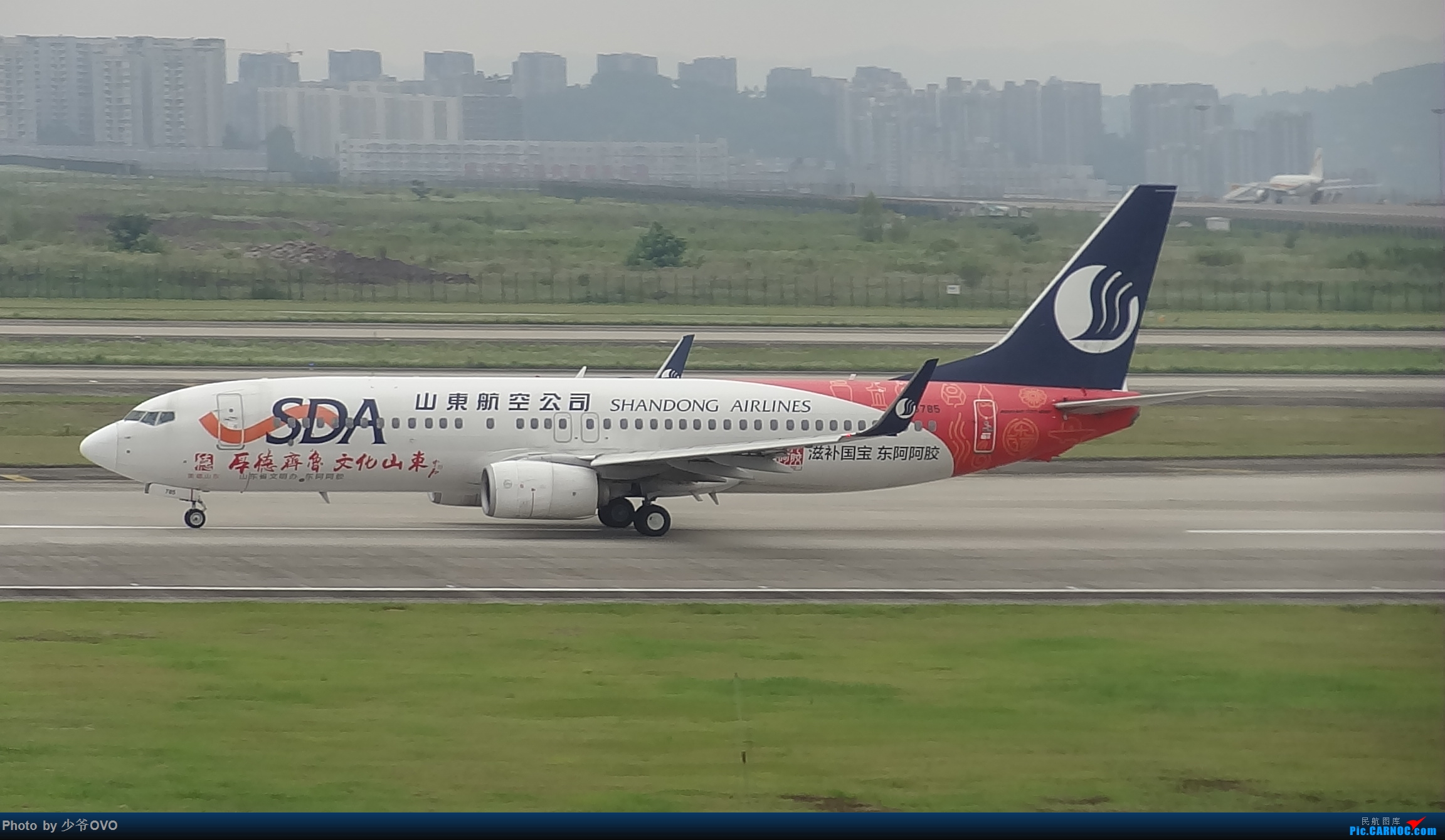 Re:[原创]CKG重庆江北机场拍机 ,中法建交50周年 BOEING 737-800 B-1785 中国重庆江北国际机场