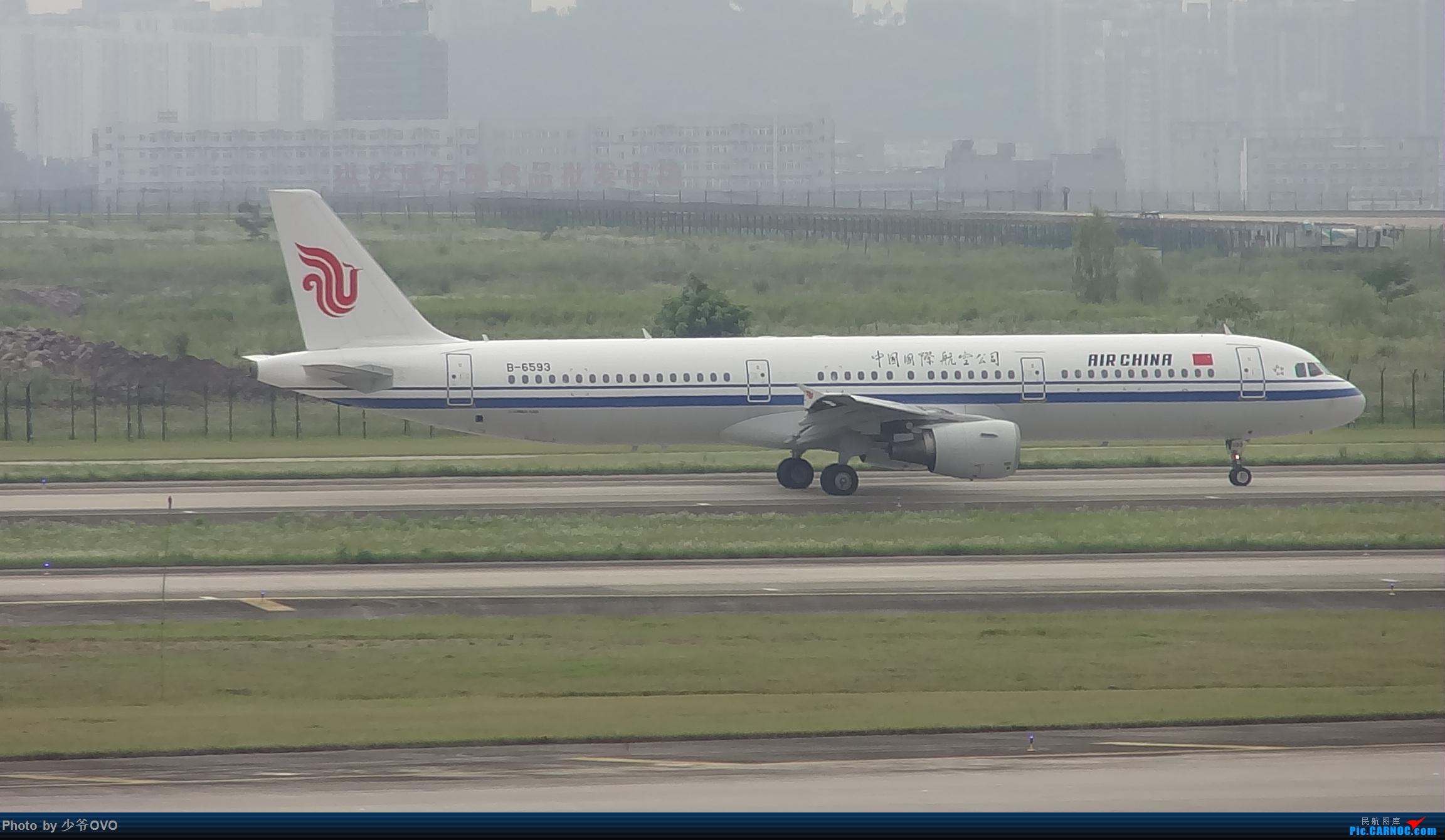 Re:[原创]CKG重庆江北机场拍机 ,中法建交50周年 AIRBUS A321-200 B-6593 中国重庆江北国际机场