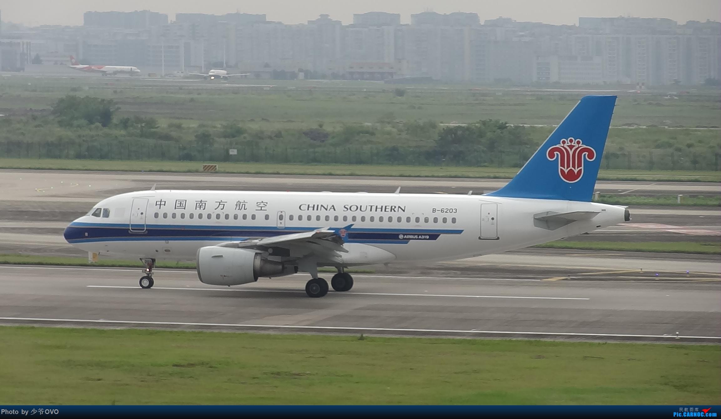 Re:[原创]CKG重庆江北机场拍机 ,中法建交50周年 AIRBUS A319-100 B-6203 中国重庆江北国际机场