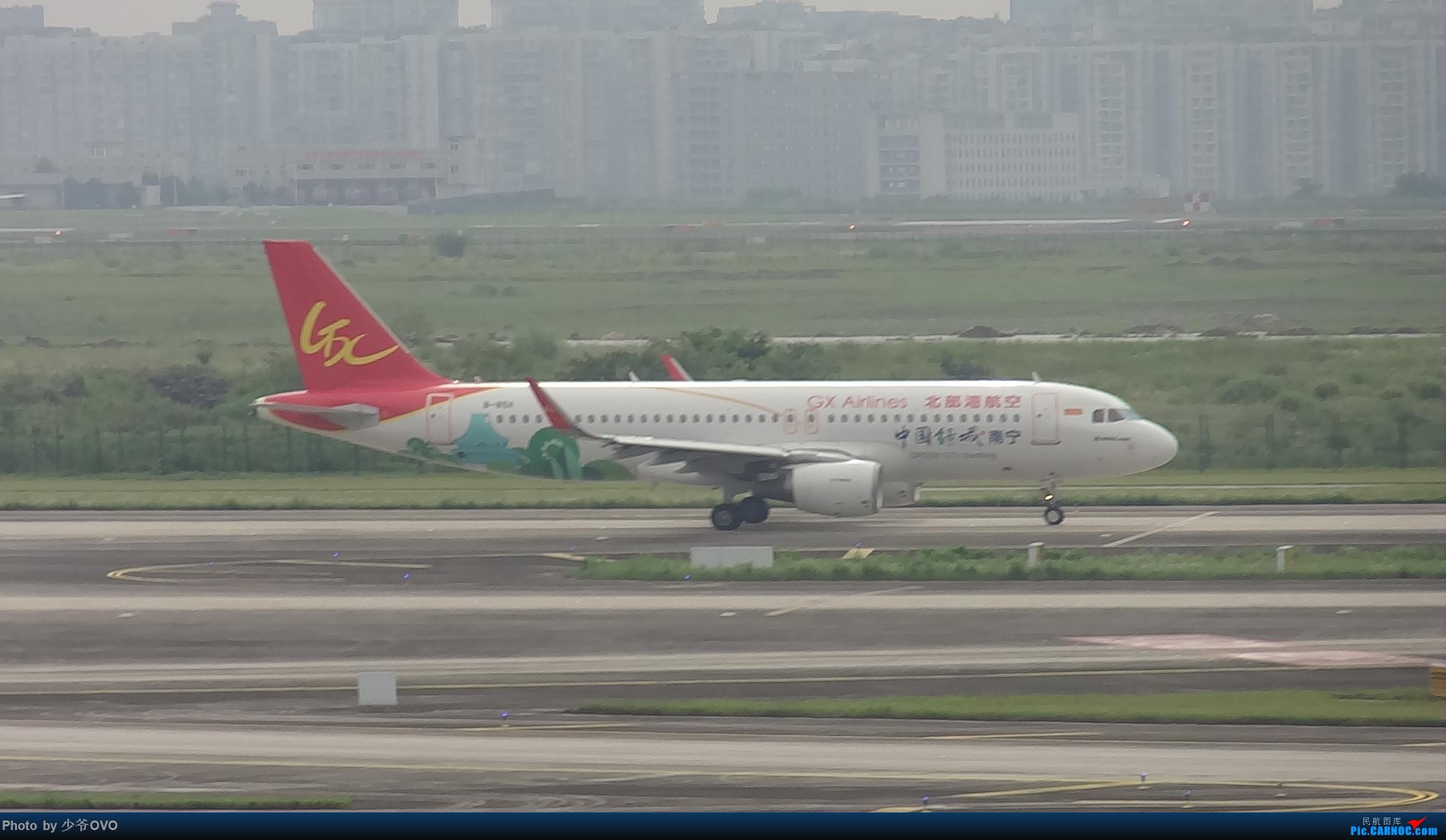 Re:[原创]CKG重庆江北机场拍机 ,中法建交50周年 AIRBUS A320-200 B-8511 中国重庆江北国际机场