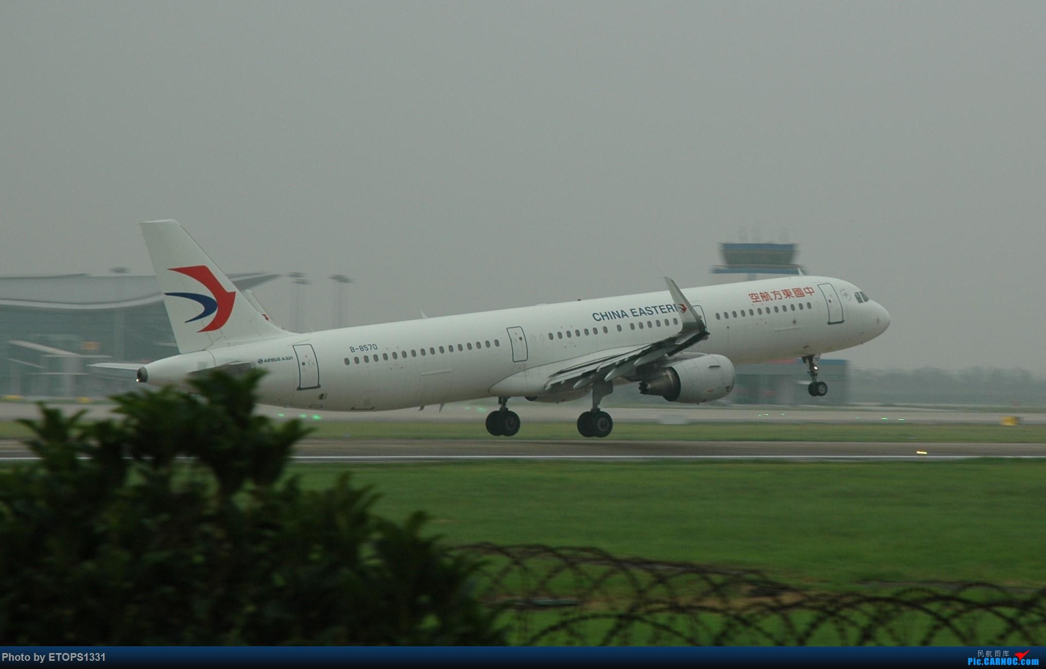 [原创]NGB水泥天拍机 A321 B-8570 宁波机场