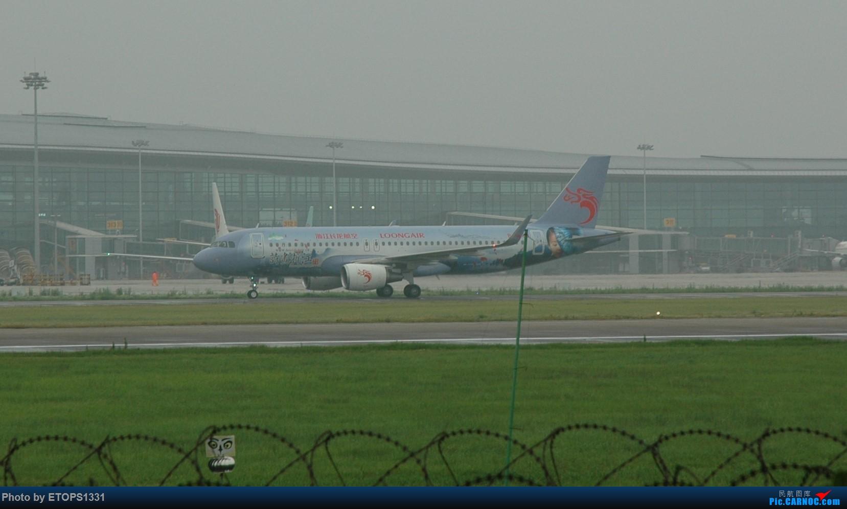 Re:[原创]NGB水泥天拍机 AIRBUS A320-200 B-8897 宁波机场