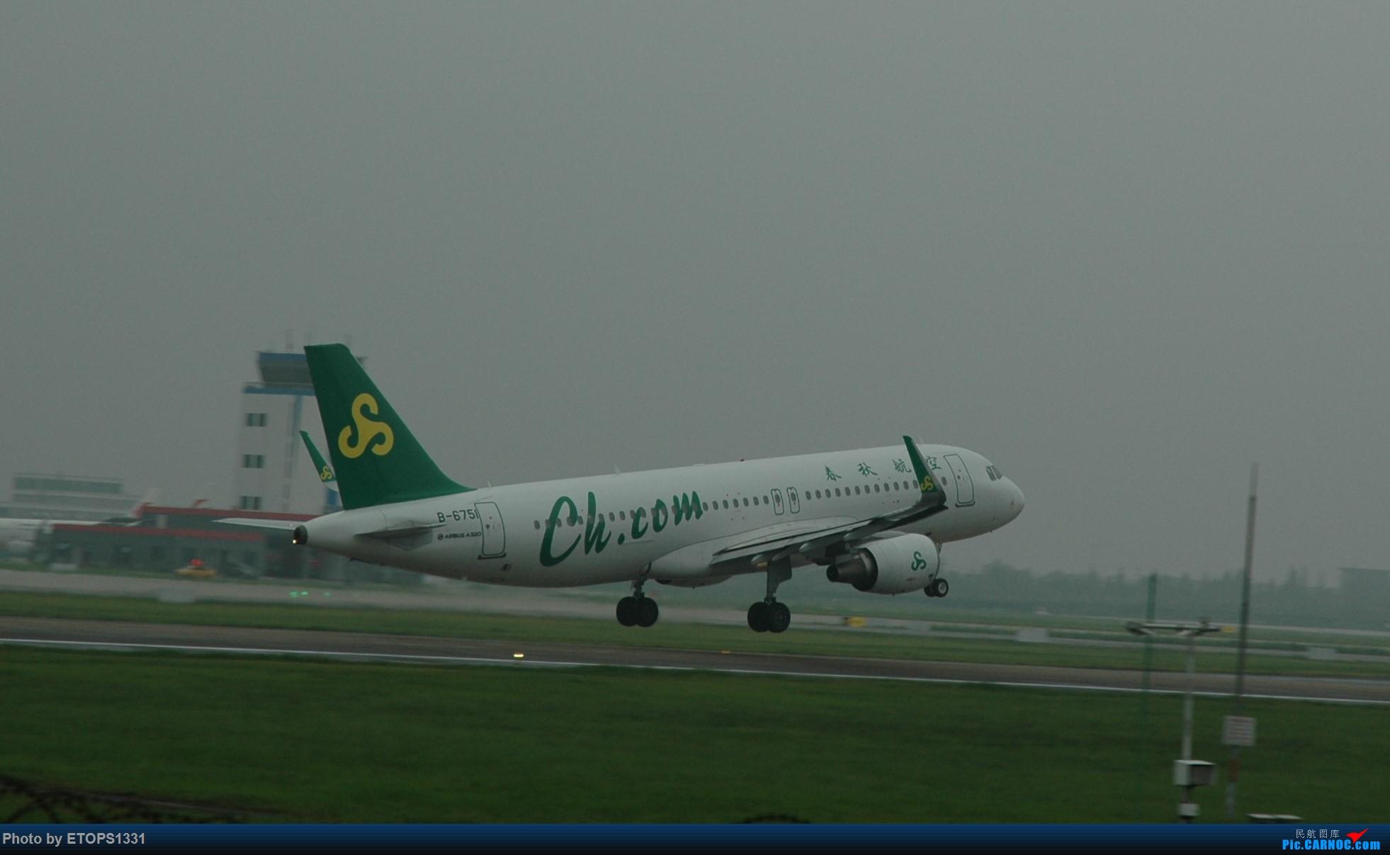 Re:[原创]NGB水泥天拍机 AIRBUS A320-200 B-6751 宁波机场