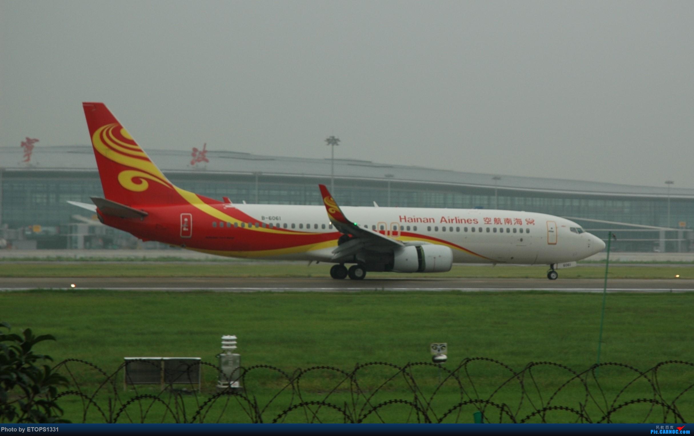 Re:[原创]NGB水泥天拍机 BOEING 737-800 B-6061 宁波机场