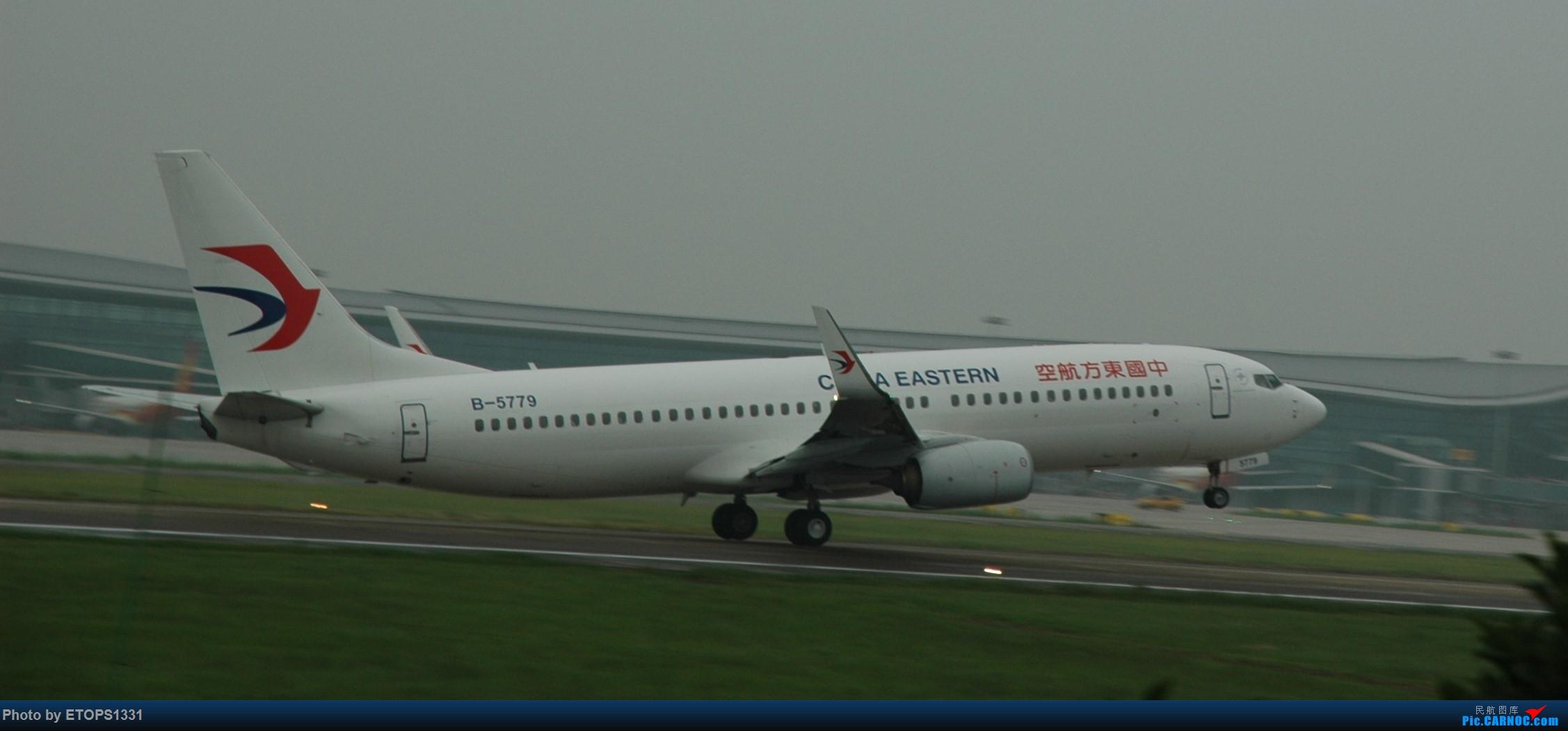 Re:[原创]NGB水泥天拍机 BOEING 737-800 B-5779 宁波机场
