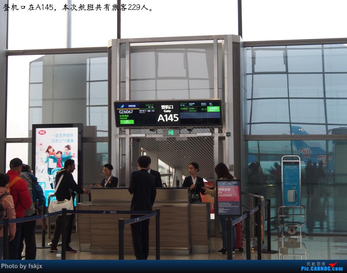 【fskjx的飞行游记☆82】明天,尼好—加德满都·博卡拉 AIRBUS A330-300 B-5922 中国广州白云国际机场 中国广州白云国际机场