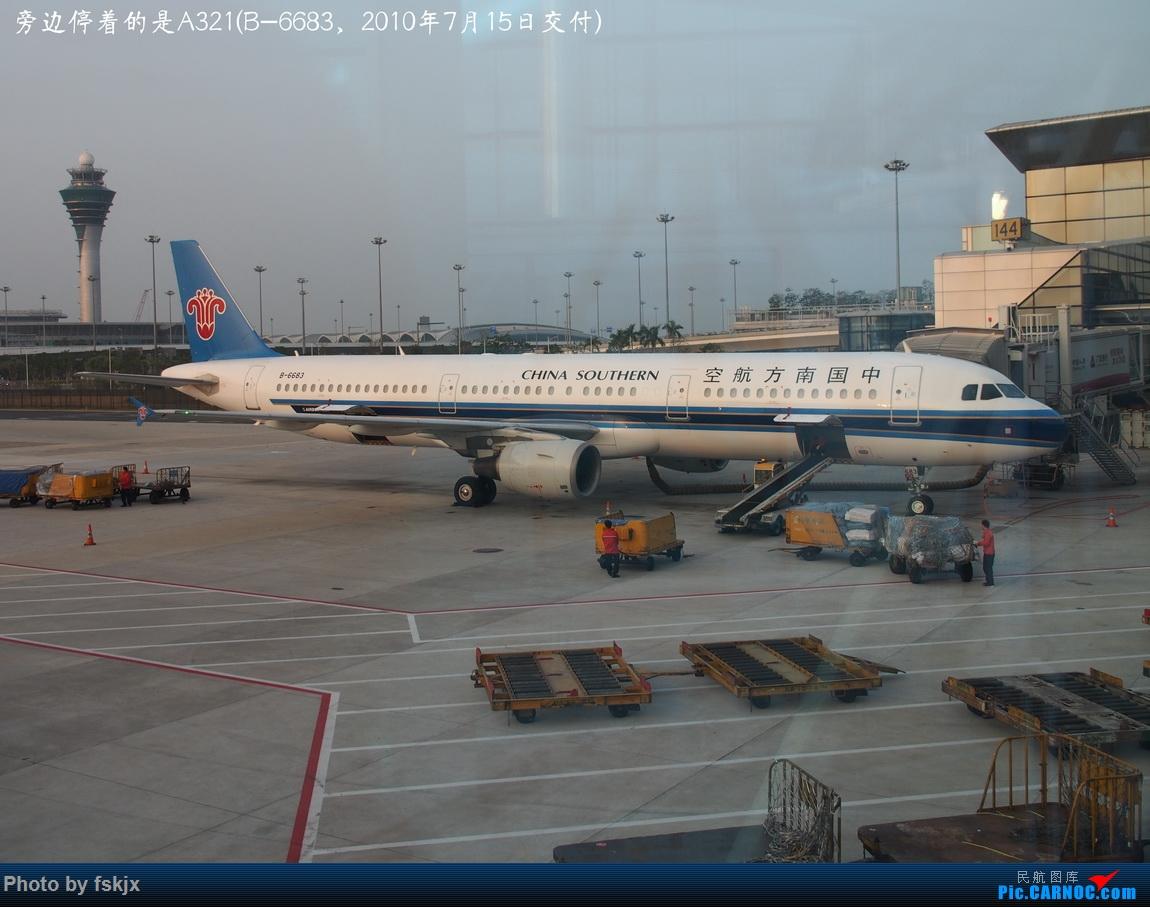 【fskjx的飞行游记☆82】明天,尼好—加德满都·博卡拉 AIRBUS A321-200 B-6683 中国广州白云国际机场