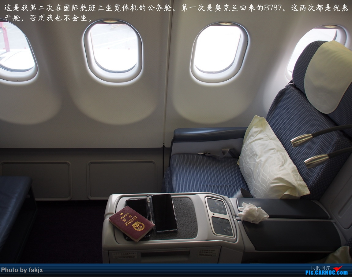 【fskjx的飞行游记☆82】明天,尼好—加德满都·博卡拉 AIRBUS A330-300 B-5922 中国广州白云国际机场