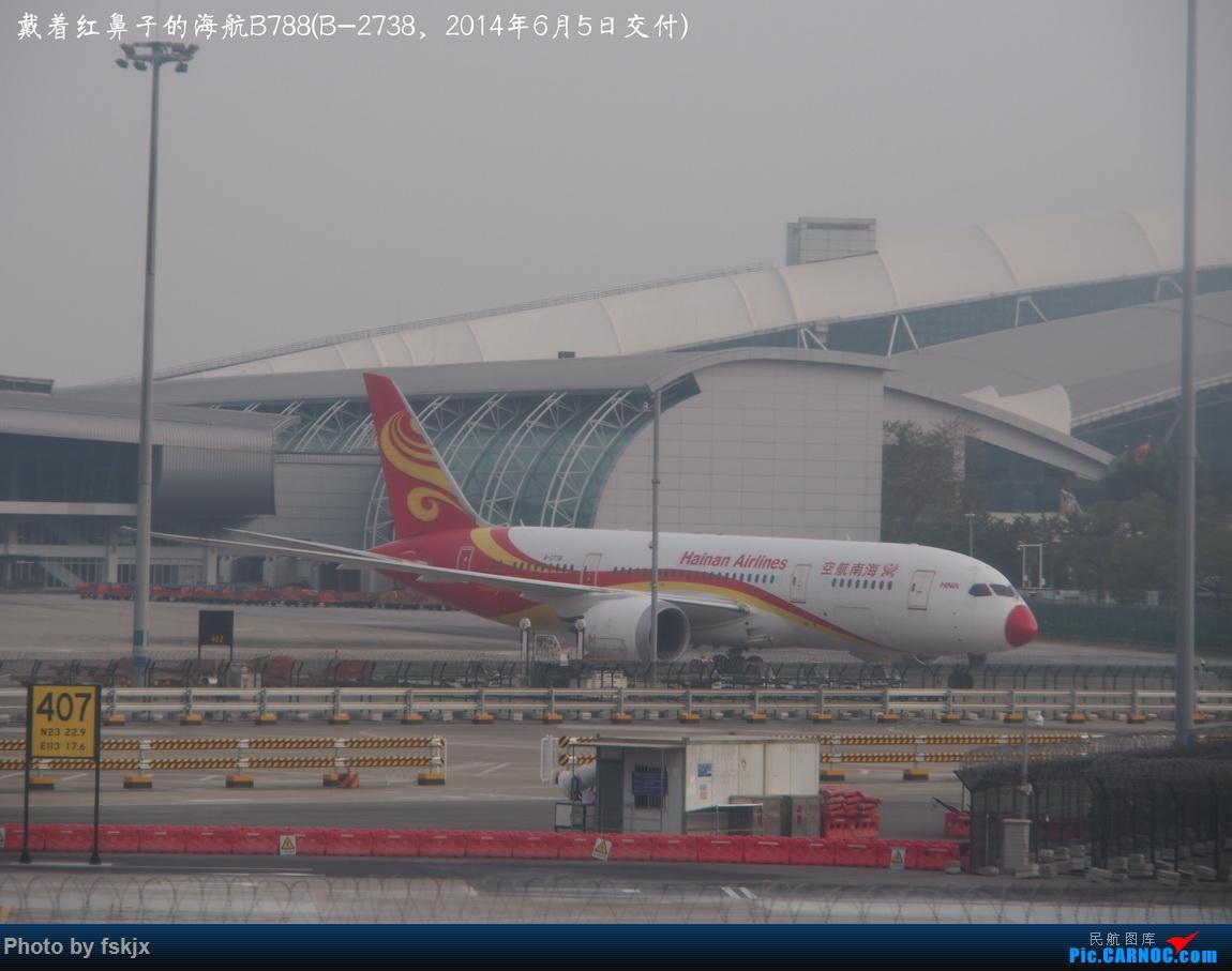 【fskjx的飞行游记☆82】明天,尼好—加德满都·博卡拉 BOEING 787-8 B-2738 中国广州白云国际机场