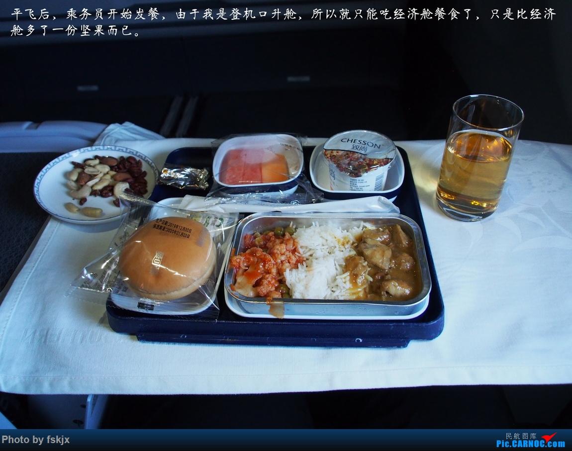 【fskjx的飞行游记☆82】明天,尼好—加德满都·博卡拉 AIRBUS A330-300 B-5922