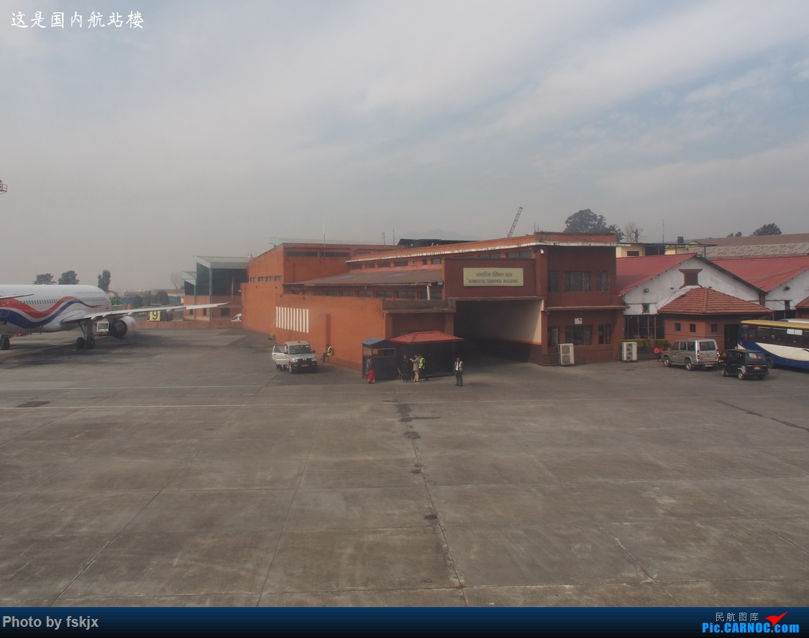 【fskjx的飞行游记☆82】明天,尼好—加德满都·博卡拉 AIRBUS A330-200 9N-ALY 尼泊尔加德满都特里布万国际机场 尼泊尔加德满都特里布万国际机场