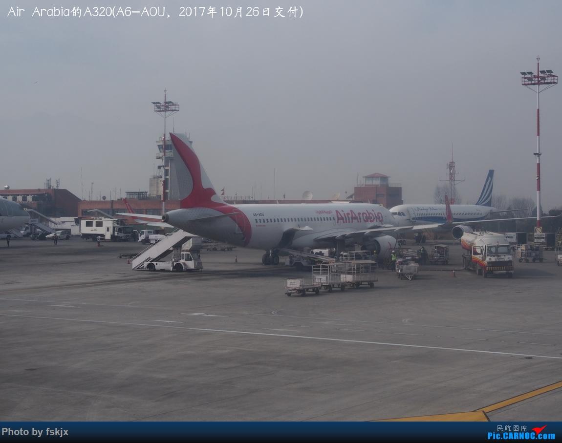 【fskjx的飞行游记☆82】明天,尼好—加德满都·博卡拉 AIRBUS A320 A6-AOU 尼泊尔加德满都特里布万国际机场