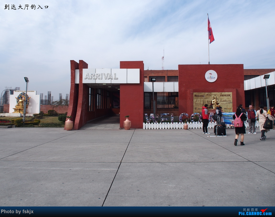 【fskjx的飞行游记☆82】明天,尼好—加德满都·博卡拉 AIRBUS A330-300 B-5922 尼泊尔加德满都特里布万国际机场 尼泊尔加德满都特里布万国际机场