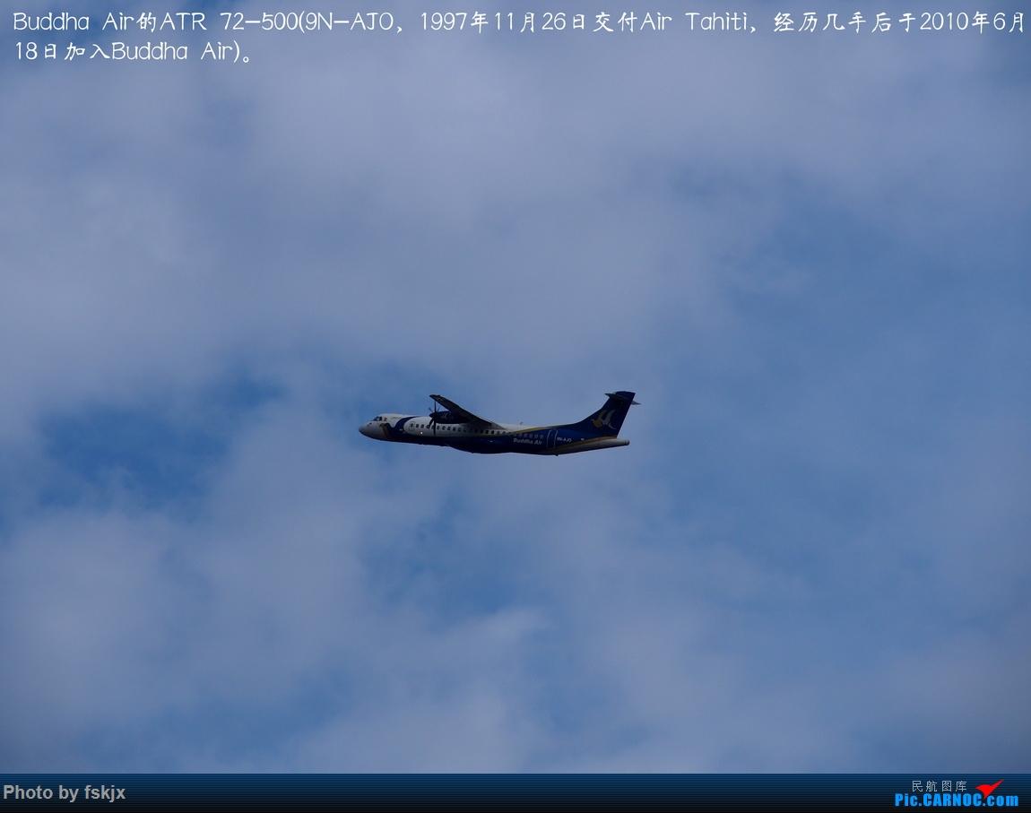 【fskjx的飞行游记☆82】明天,尼好—加德满都·博卡拉 ATR-72 9N-AJO