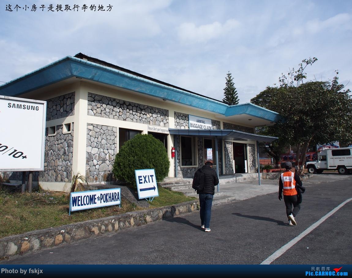 【fskjx的飞行游记☆82】明天,尼好—加德满都·博卡拉 ATR-72 9N-ANG 尼泊尔博卡拉机场 尼泊尔博卡拉机场