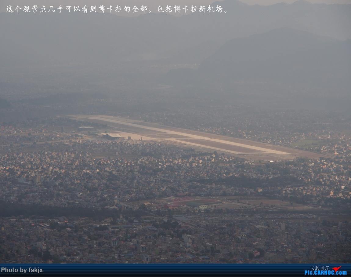 【fskjx的飞行游记☆82】明天,尼好—加德满都·博卡拉    尼泊尔博卡拉机场