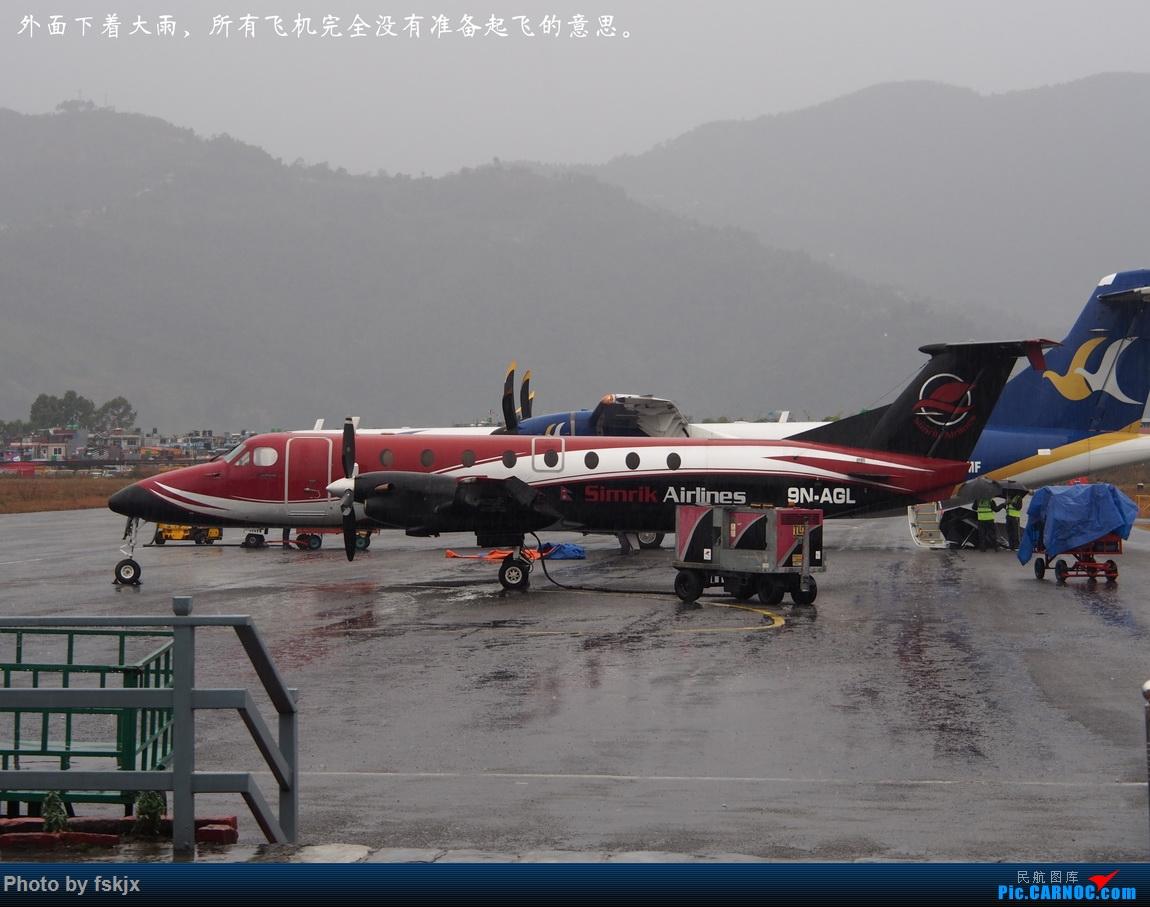 【fskjx的飞行游记☆82】明天,尼好—加德满都·博卡拉 BEECHCRAFT 1900 9N-AGL 尼泊尔博卡拉机场