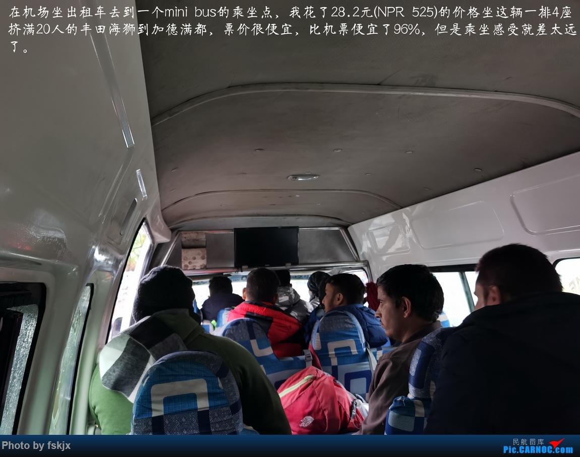 【fskjx的飞行游记☆82】明天,尼好—加德满都·博卡拉 ATR-72 9N-AMF 尼泊尔博卡拉机场