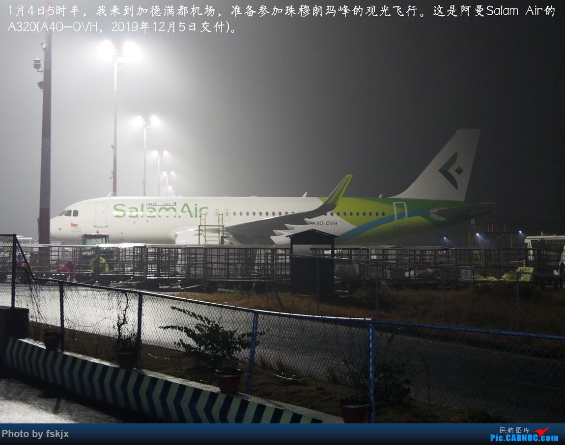 【fskjx的飞行游记☆82】明天,尼好—加德满都·博卡拉 AIRBUS A320 A4O-OVH 尼泊尔加德满都特里布万国际机场