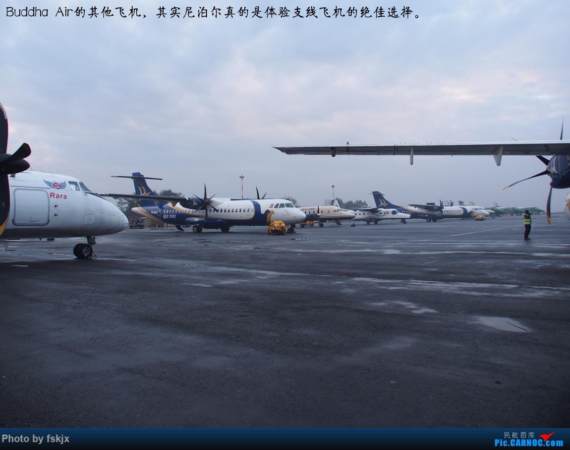 【fskjx的飞行游记☆82】明天,尼好—加德满都·博卡拉 ATR-72  尼泊尔加德满都特里布万国际机场