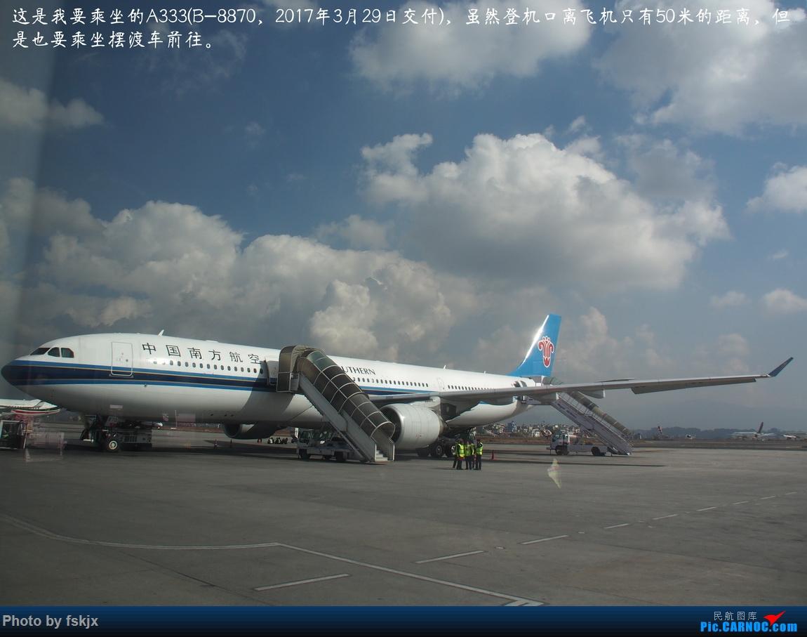 【fskjx的飞行游记☆82】明天,尼好—加德满都·博卡拉 AIRBUS A330-300 B-8870 尼泊尔加德满都特里布万国际机场